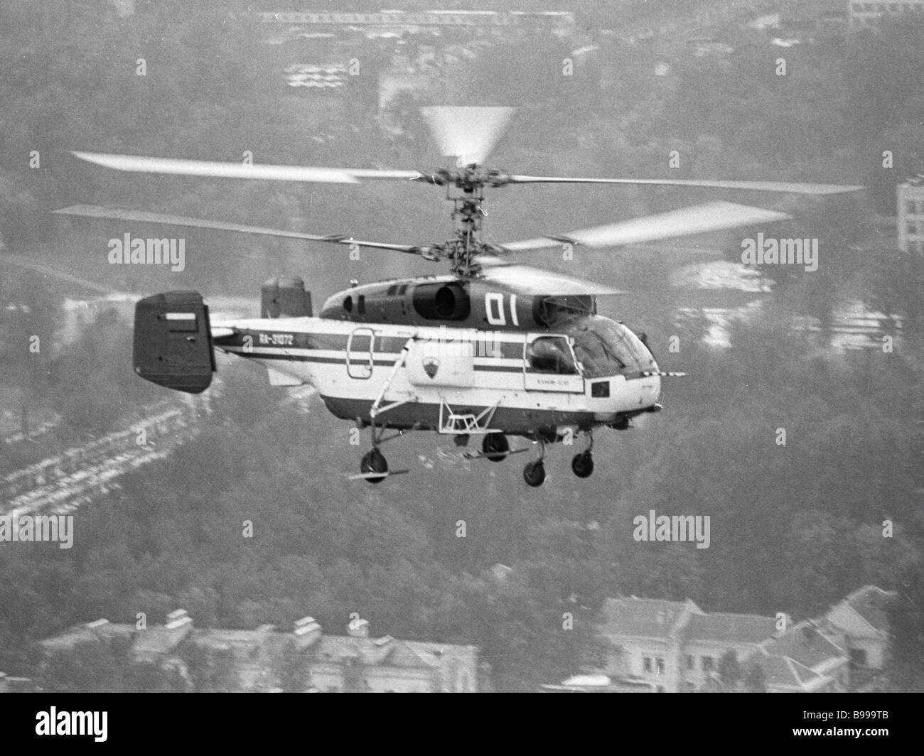 The KA 32 a1 fire fighting helicopter Stock Photo: 22947579