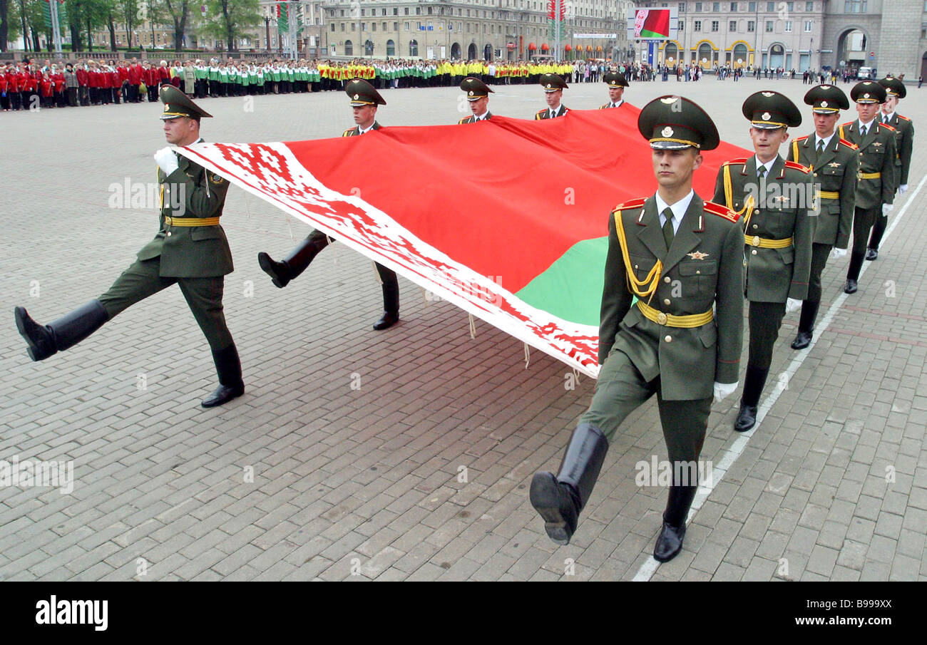 Belarus celebrates National Flag and Coat of Arms Day A ceremony in Minsk the country s capital Stock Photo