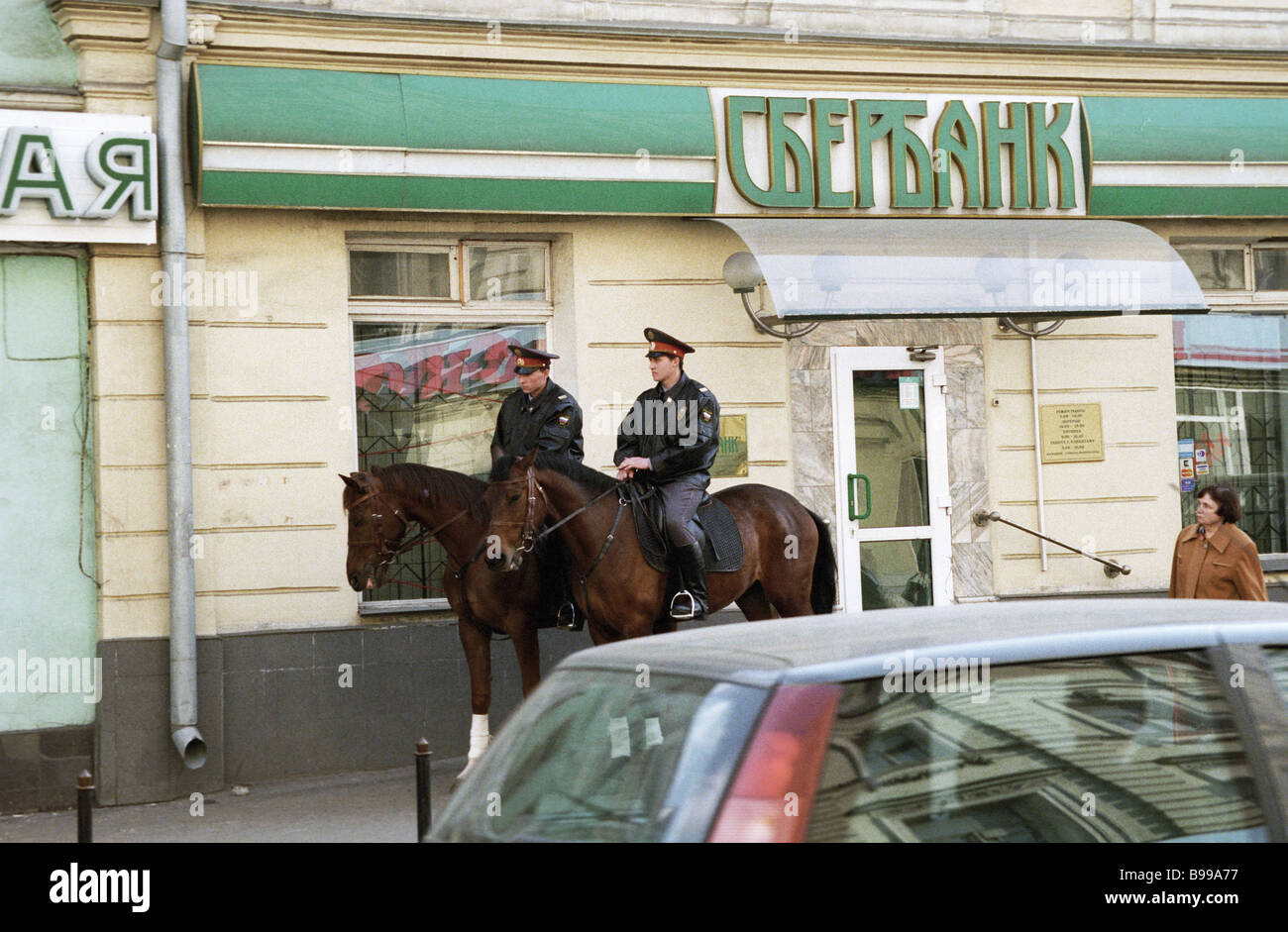 Horse militia maintaining order in the streets of Moscow - Stock Image
