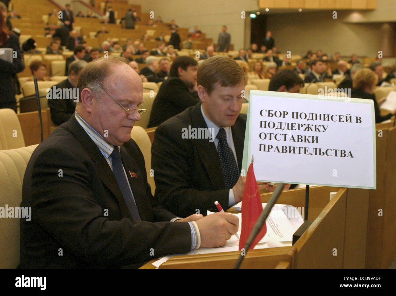 Communists submitted to the State Duma a bill on punishment for the propaganda of separatism 09.12.2013