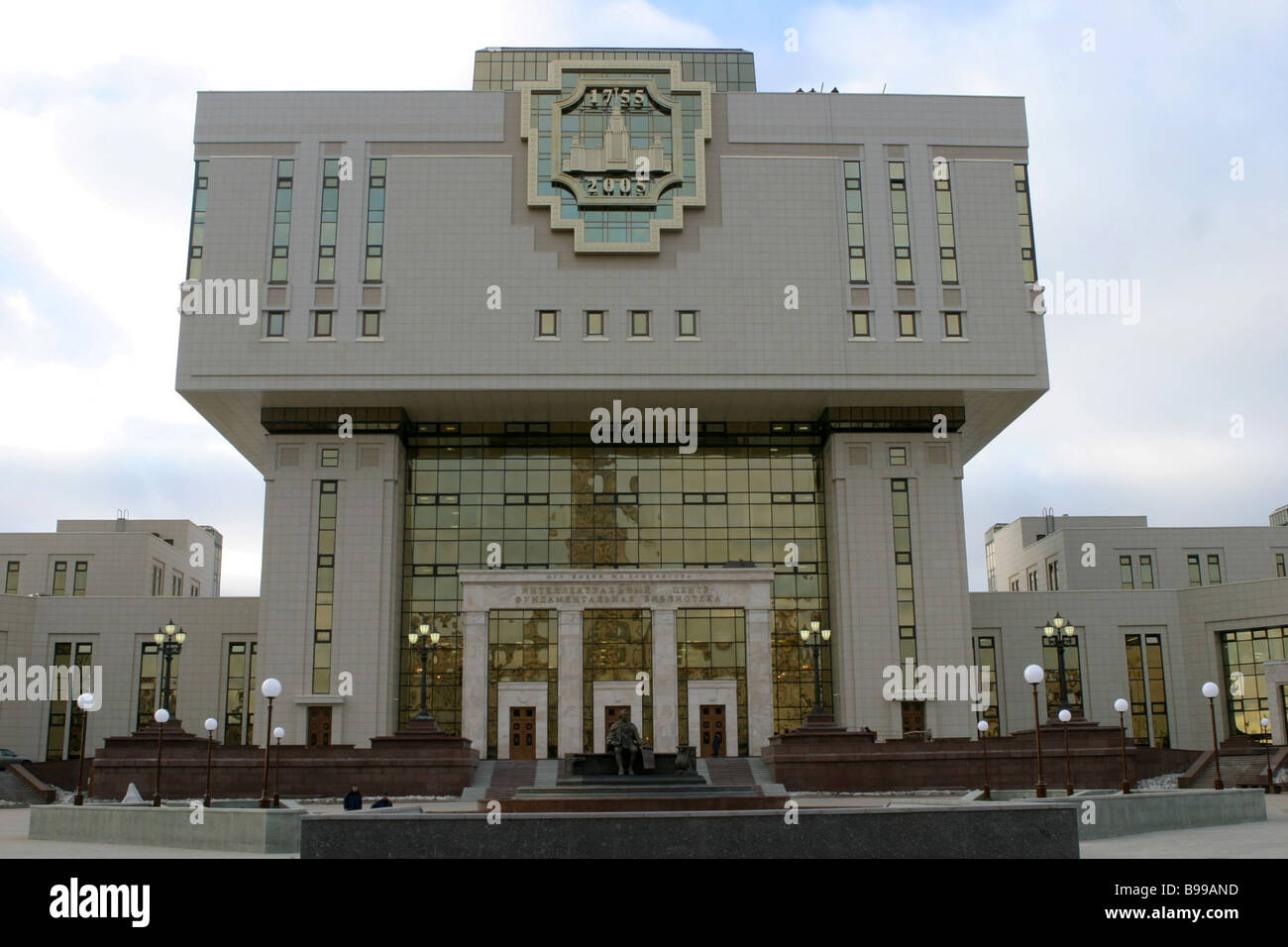 Fundamental Library of the Lomonosov Moscow State University is ready to open - Stock Image