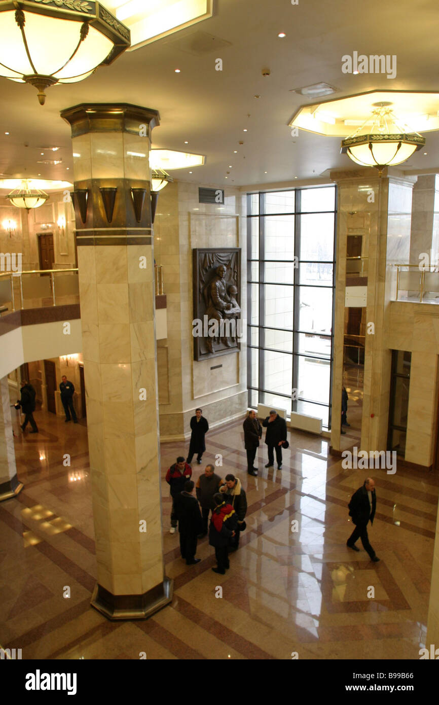 The Fundamental library named after M Lomonosov Moscow State University - Stock Image