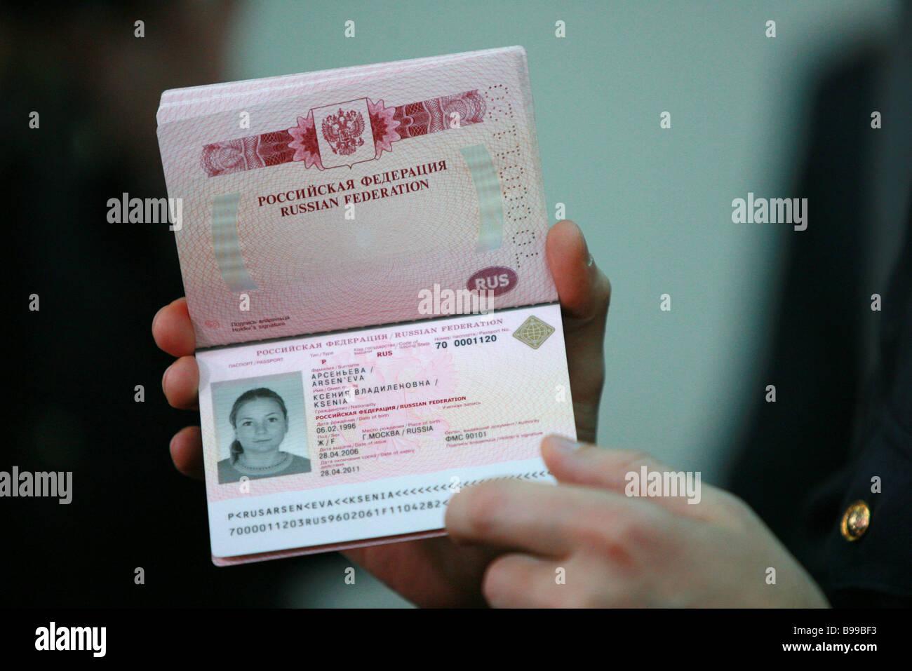 A new generation passport with biometric data - Stock Image