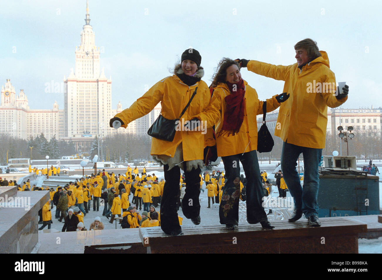 Students celebrating St Tatyana s Day and the 250th anniversary of Moscow State University named after M Lomonosov - Stock Image