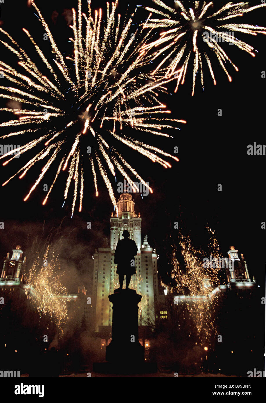 Fireworks during the celebration of the 250th anniversary of Moscow State University - Stock Image