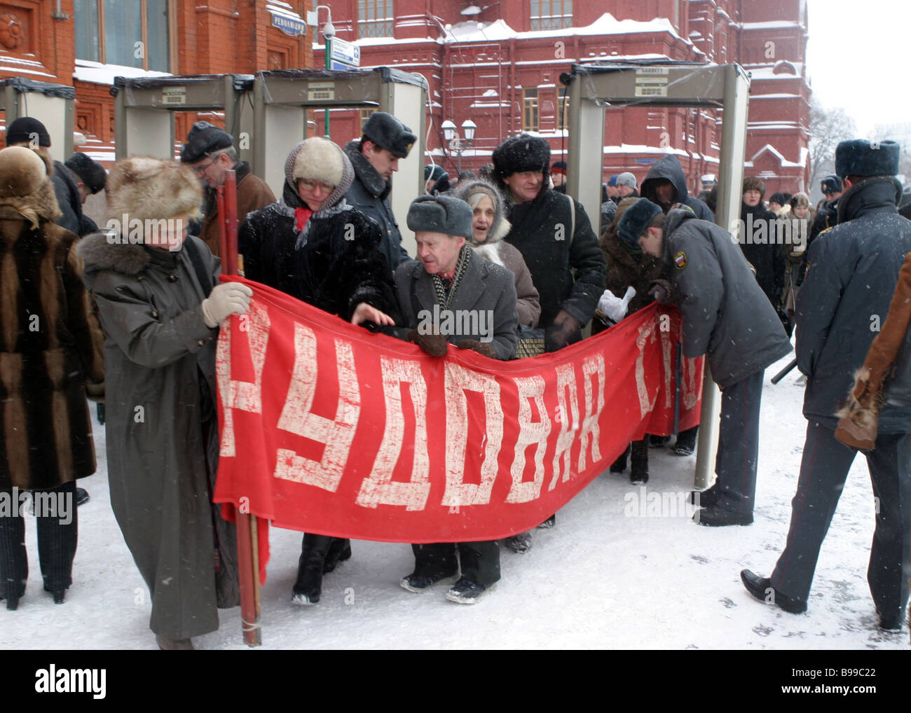 A rally protesting against conversion of benefits into cash organized by the Working Russia movement and the VKPB - Stock Image