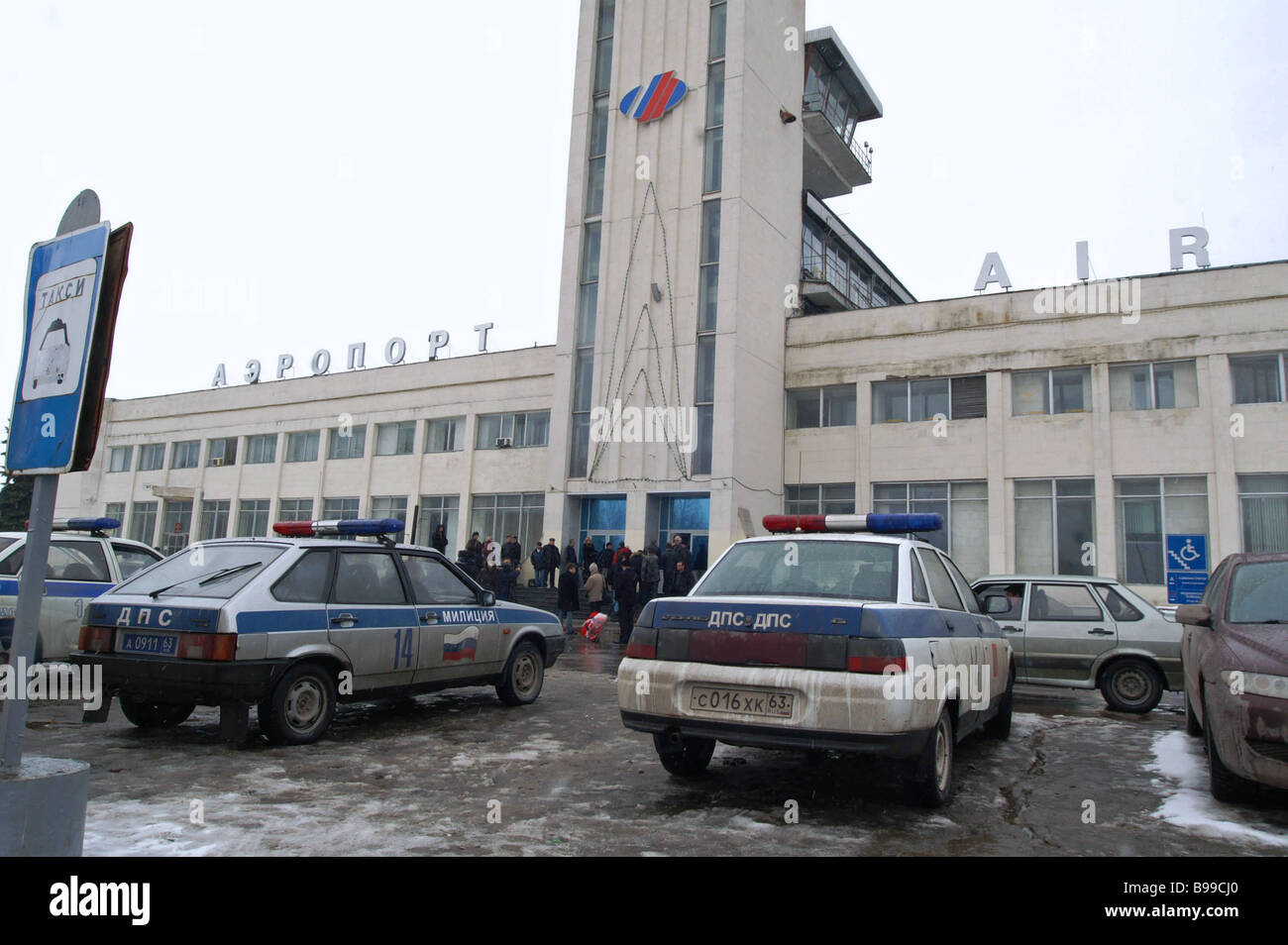 A building of airport Kurumoch in Samara Seven people were killed during an emergency landing of the TU 134 which - Stock Image