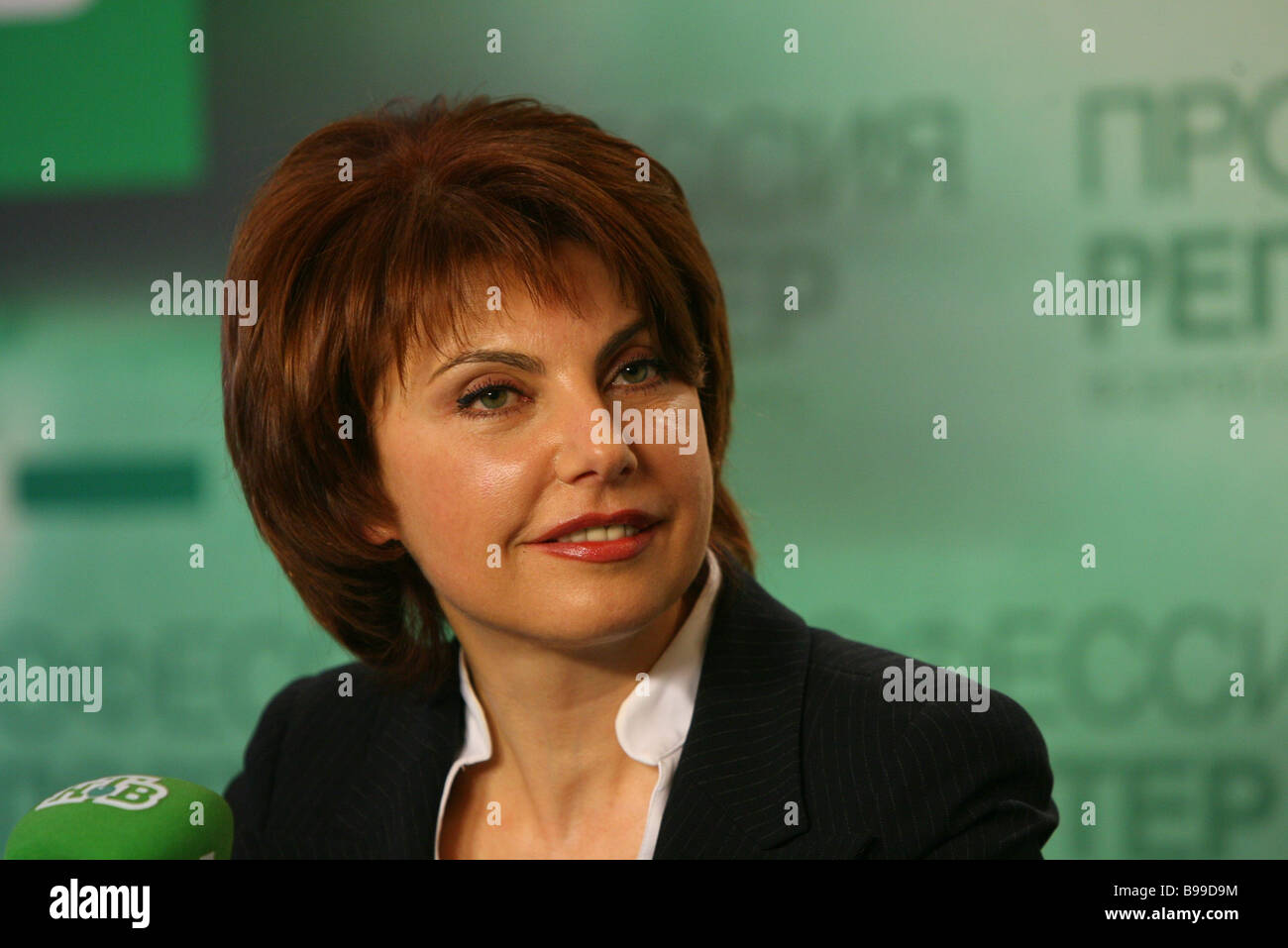 Tatyana Mitkova today 31