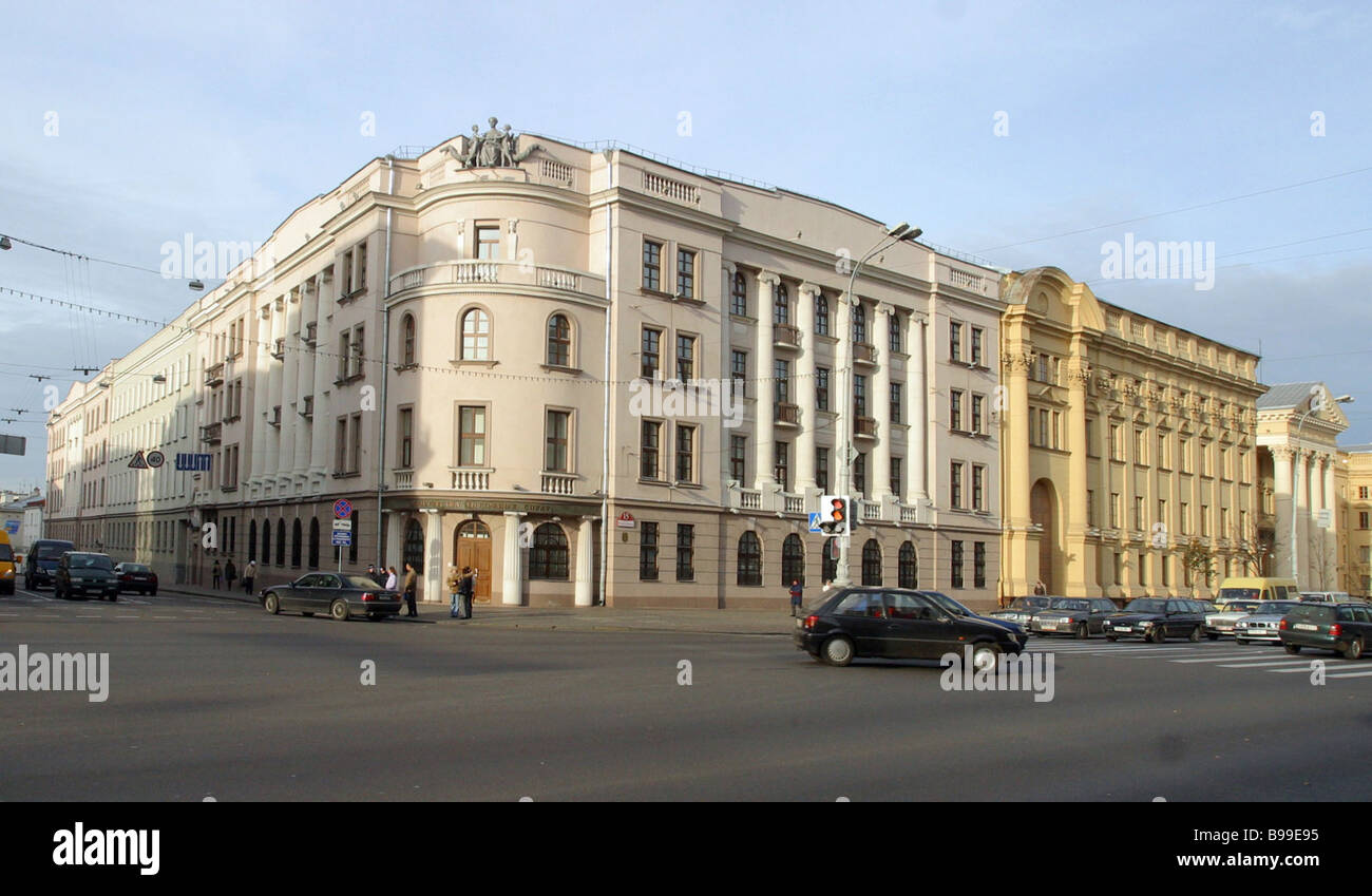 Neighboring Byelorussian Ministry of Interior left part of the building and KGB right part at the intersection of - Stock Image