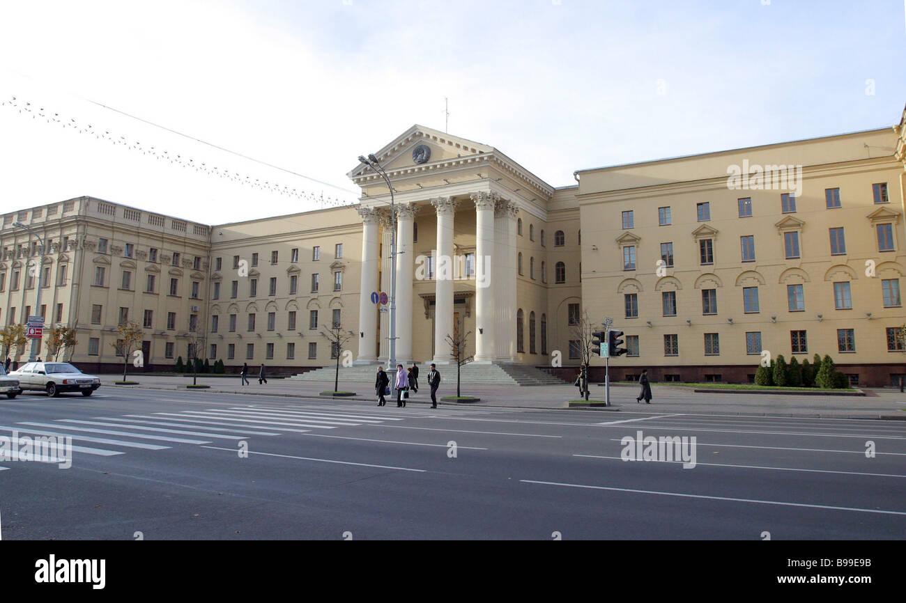Byelorussian KGB Minsk - Stock Image