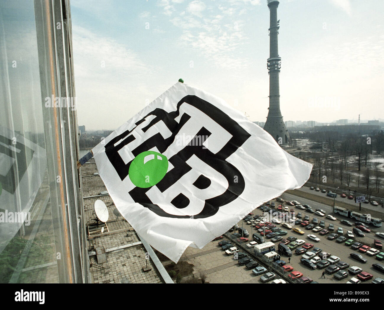 The NTV television company logotype - Stock Image