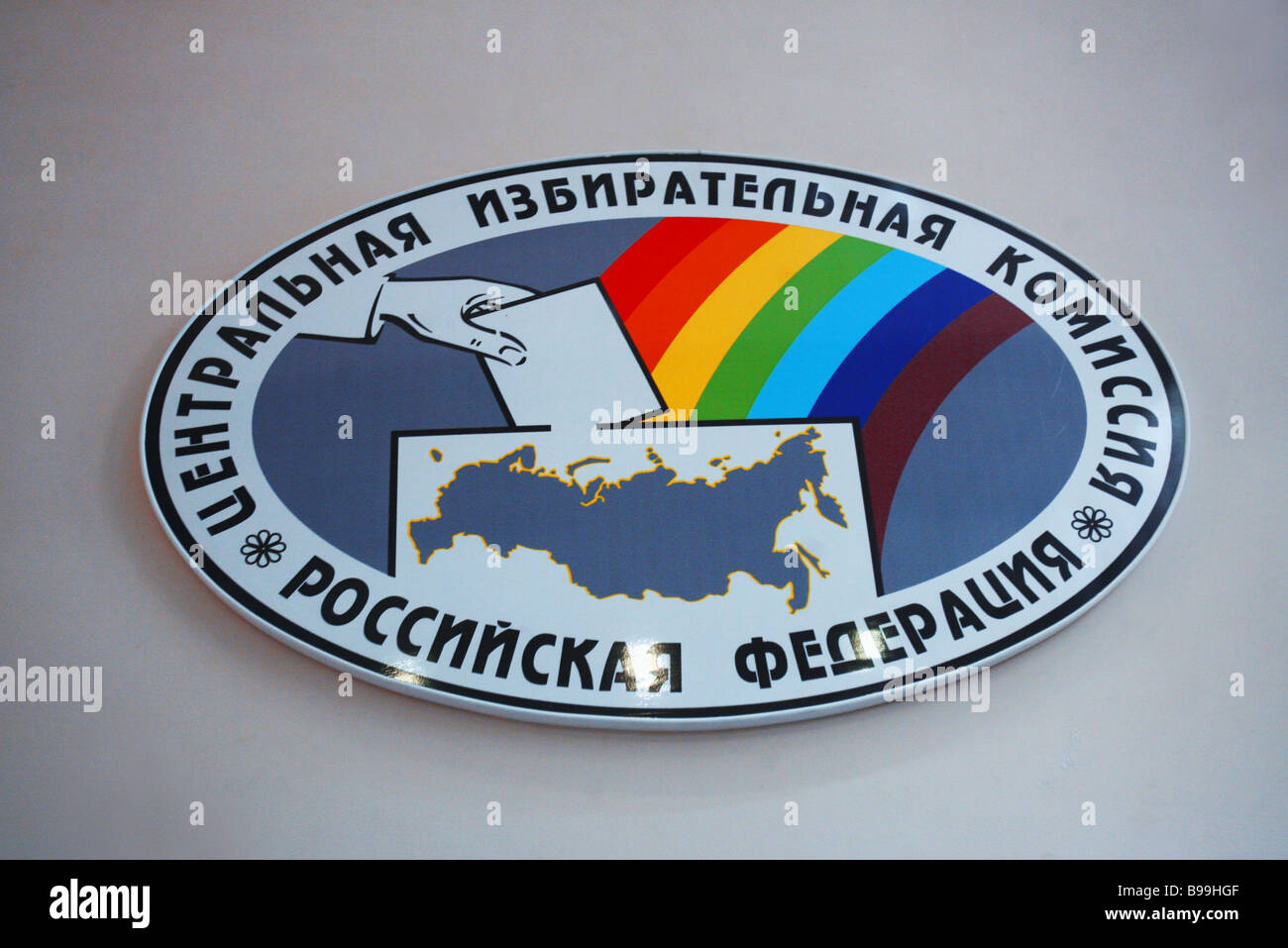 Russia s Central Election Commission logo - Stock Image