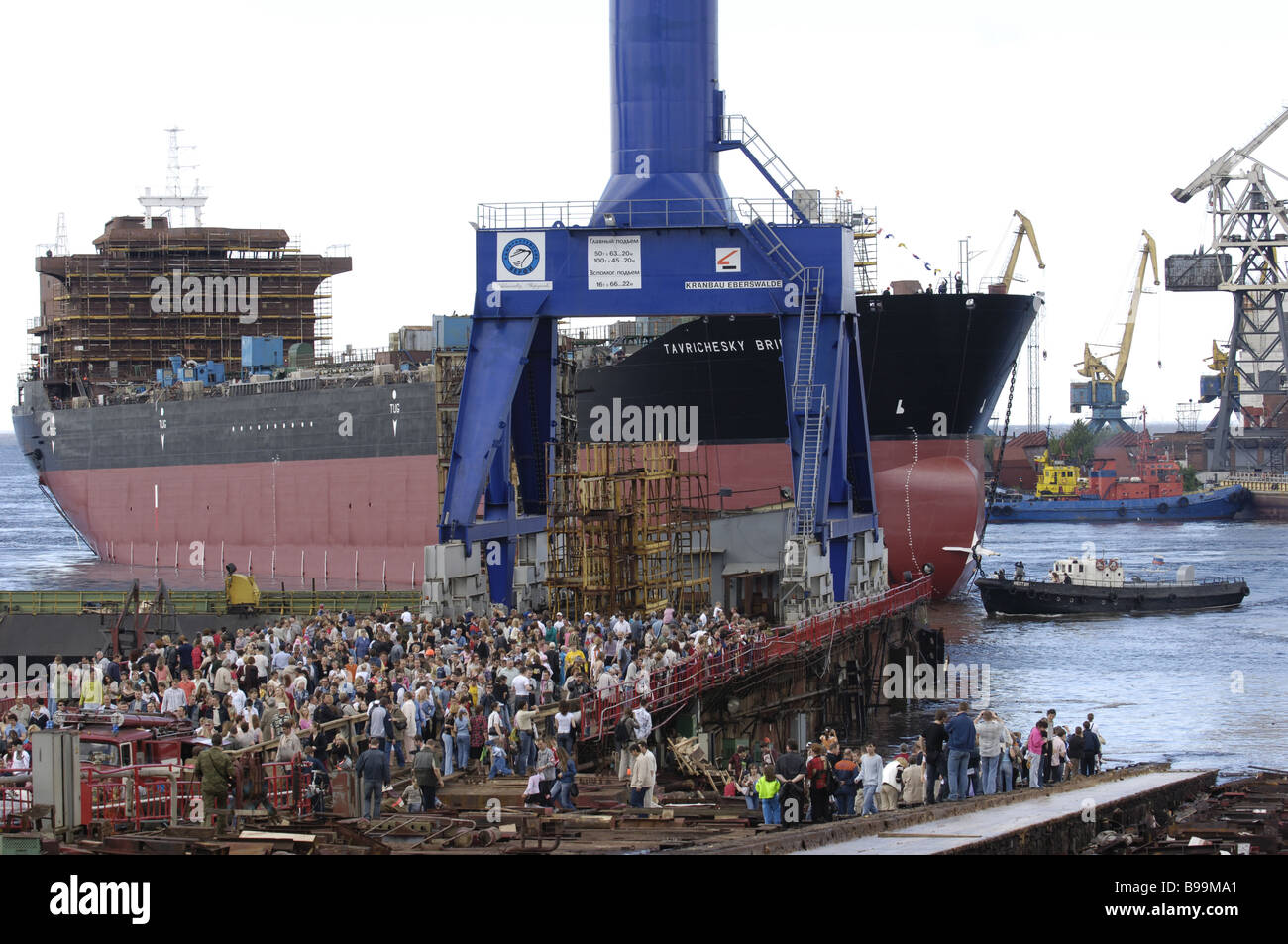 The Admiralty Wharf St Petersburg launches the tanker Tavrichesky Bridge in a gala - Stock Image