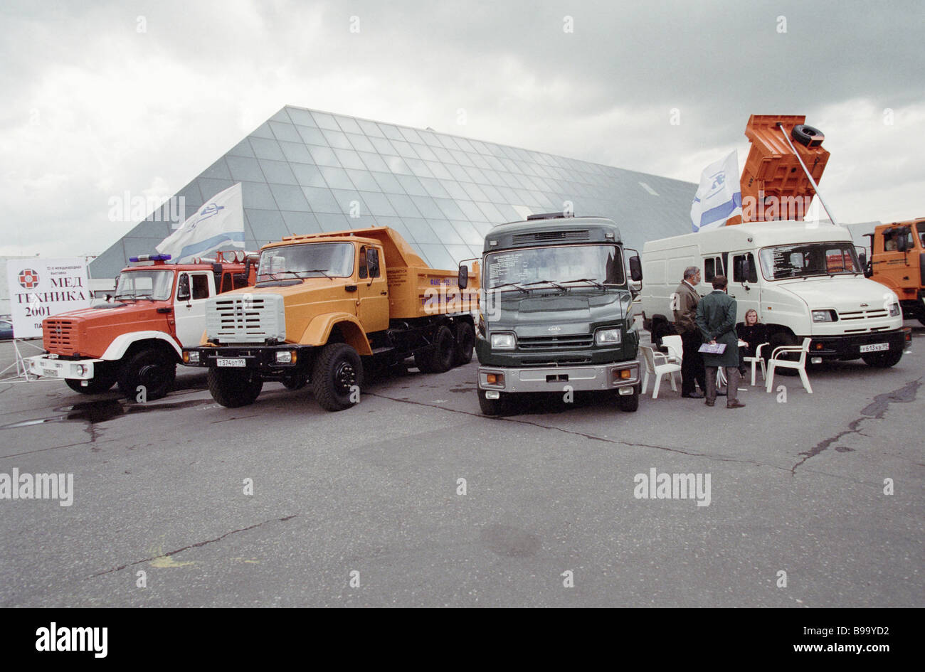 Armored vehicles designed for collection services safe ...