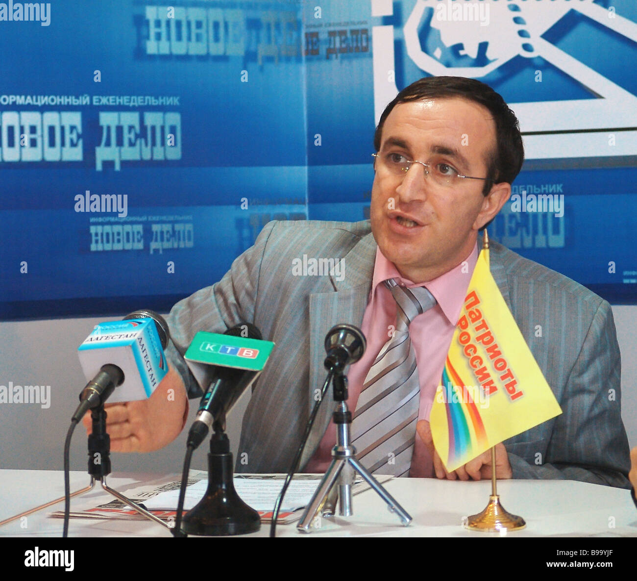 Eduard Khidirov leader of the Patriots of Russia public movement basing in Dagestan North Caucasus He received several - Stock Image