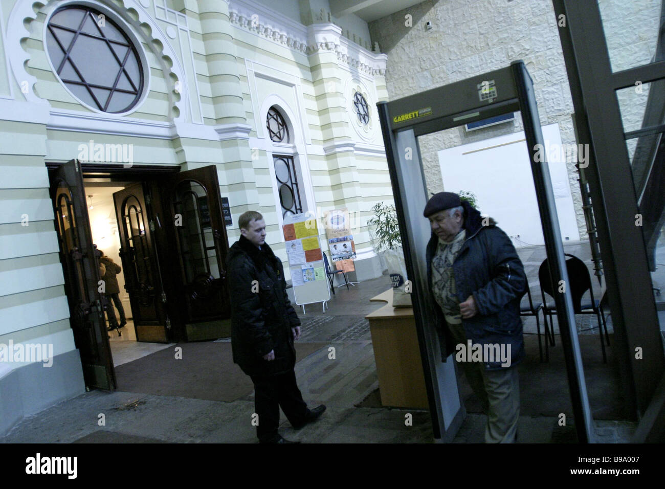 The synagogue in Bolshaya Bronnaya Street Moscow received a metal detector after an armed assault on the congregation - Stock Image