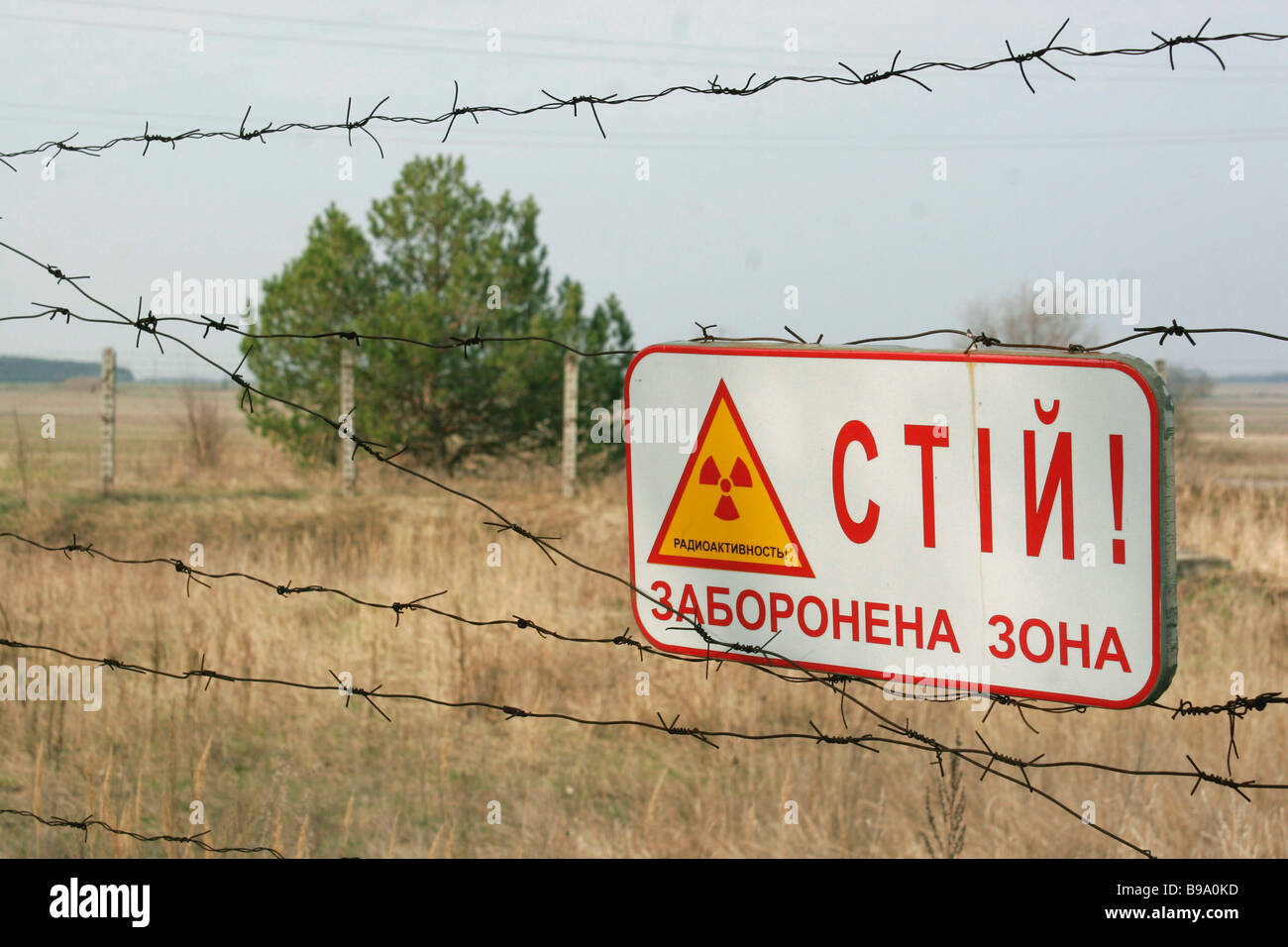 Barbed wire entanglement on the approaches to the Chernobyl nuclear plant - Stock Image