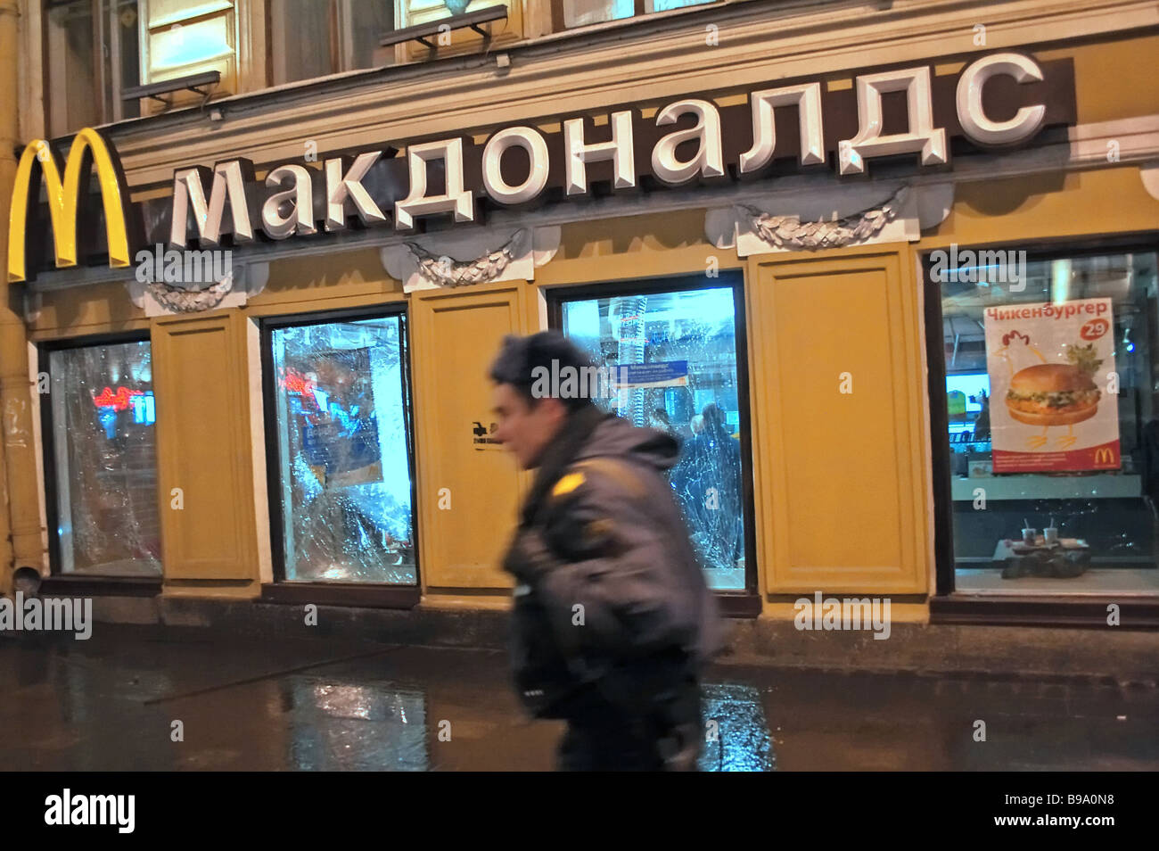 A medium yield improvised explosive device went off at McDonald s fast food restaurant on St Petersburg s Nevsky - Stock Image