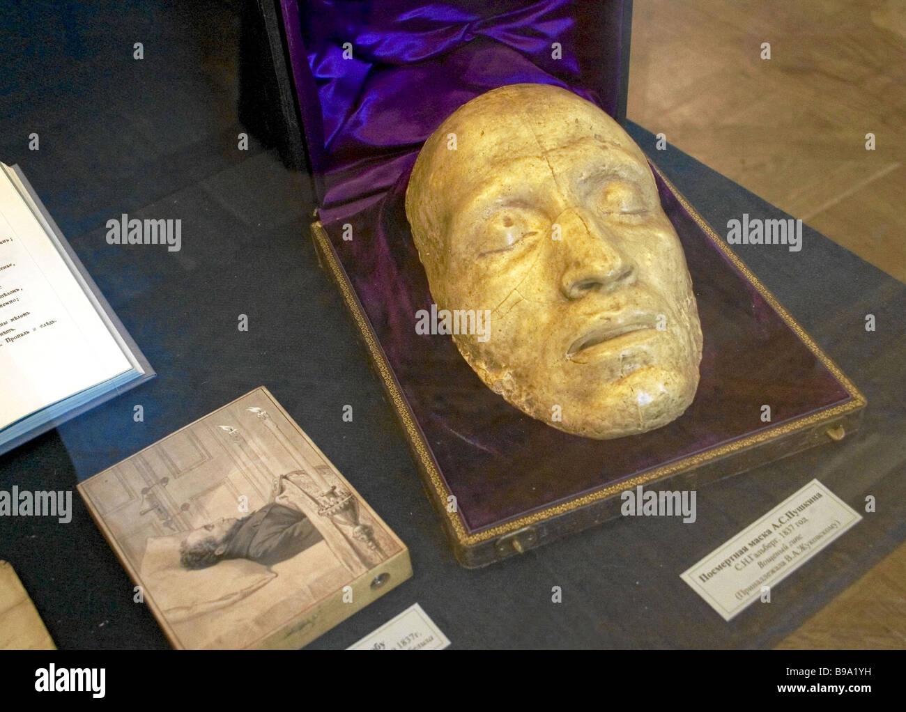 Death mask of Alexander Pushkin that was kept by poet Vasily Zhukovsky on display at exhibition The Light Went Out - Stock Image