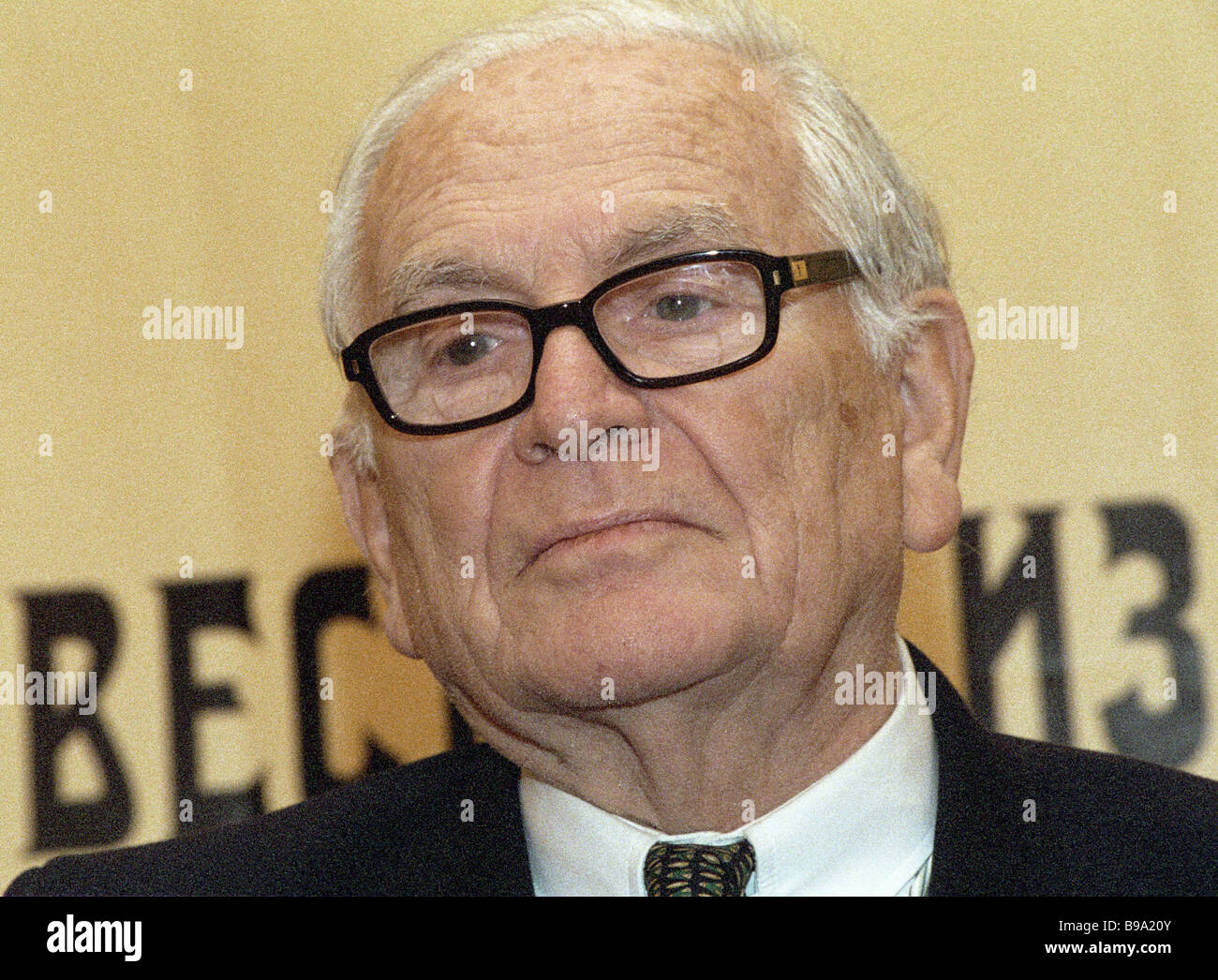 French fashion designer Pierre Cardin - Stock Image