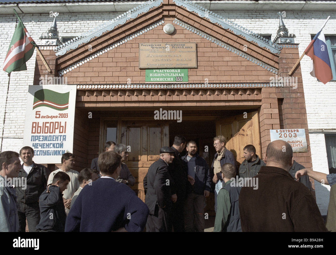 Polling place 155 in Tsentoroy village - Stock Image