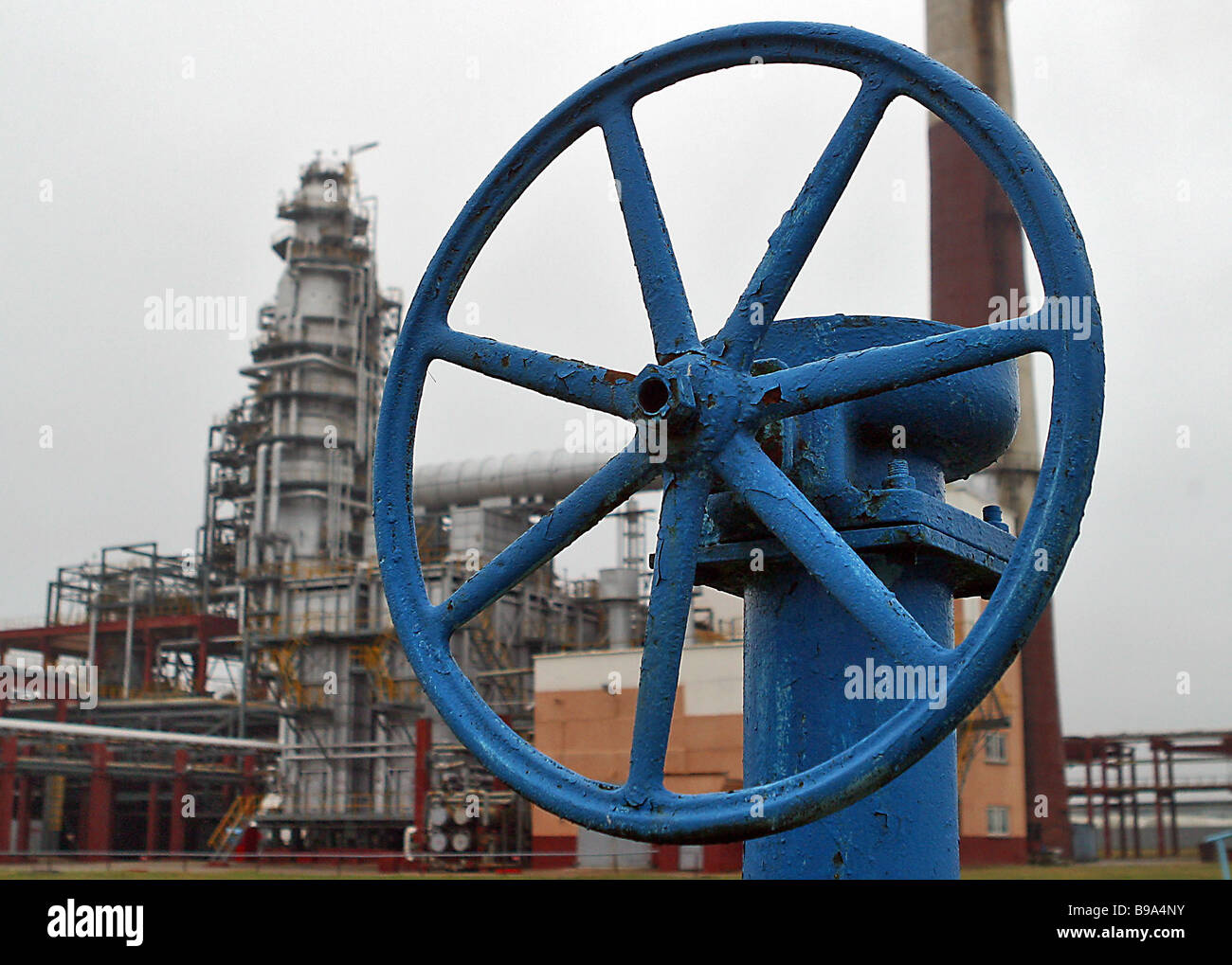 Naftan Ltd basing in Novopolotsk is one of the two Belarussian petroleum processing companies - Stock Image