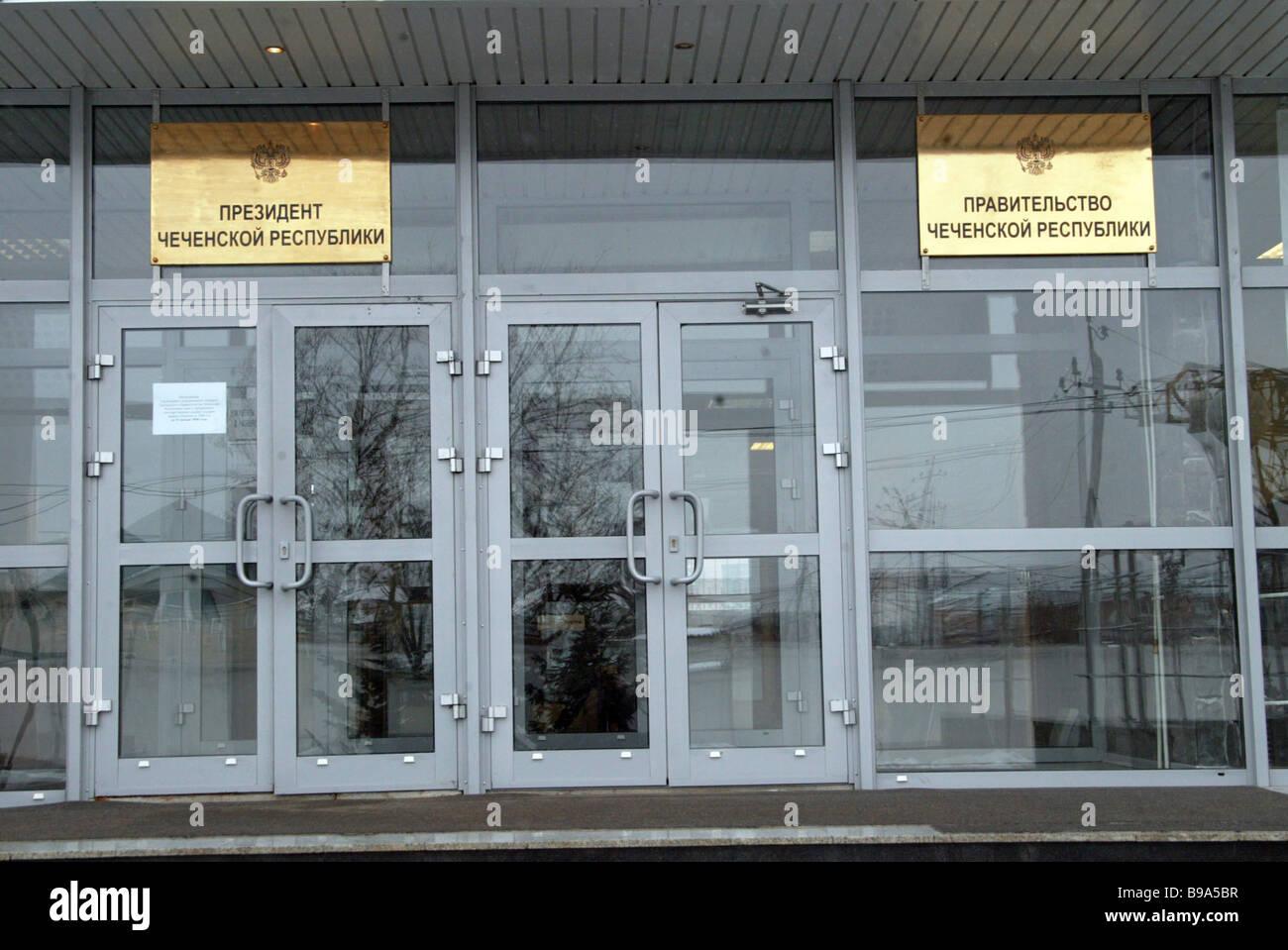 Chechen republican government premises - Stock Image