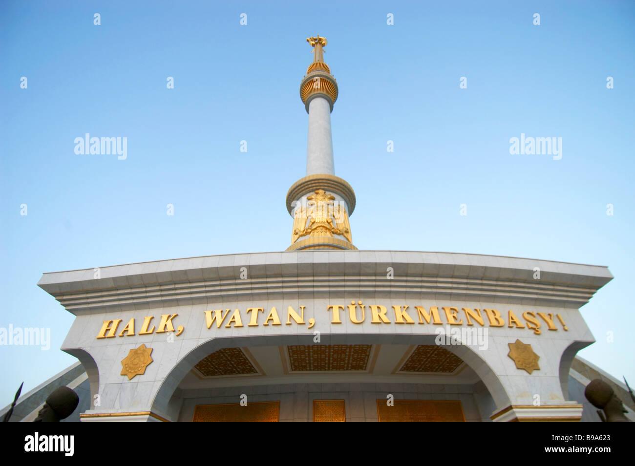 Turkmenbashy cult personality statue Turkmenbashi - Stock Image