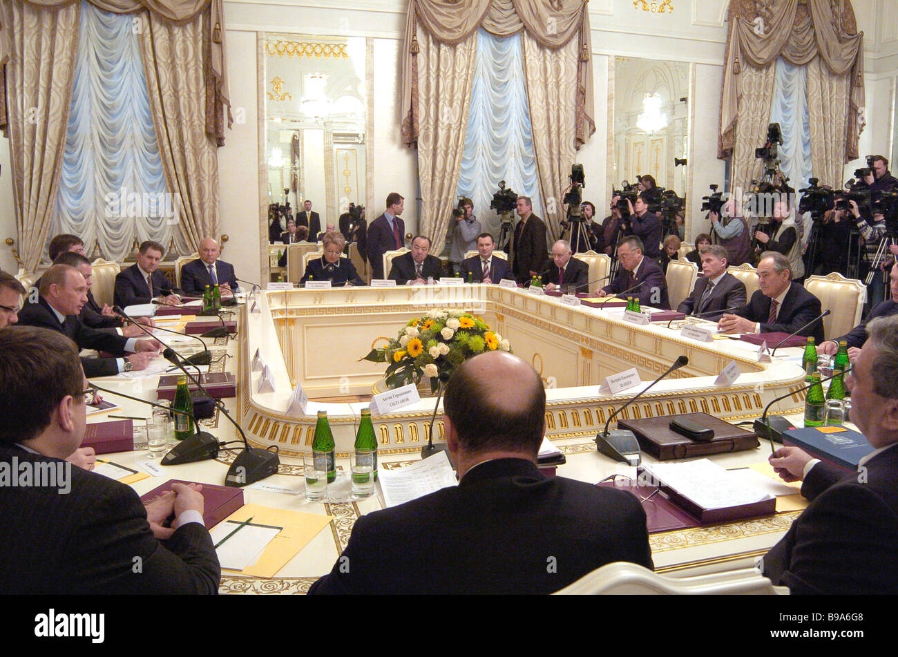 The Russian State Council Presidium meets in Kazan the capital of Tatarstan - Stock Image
