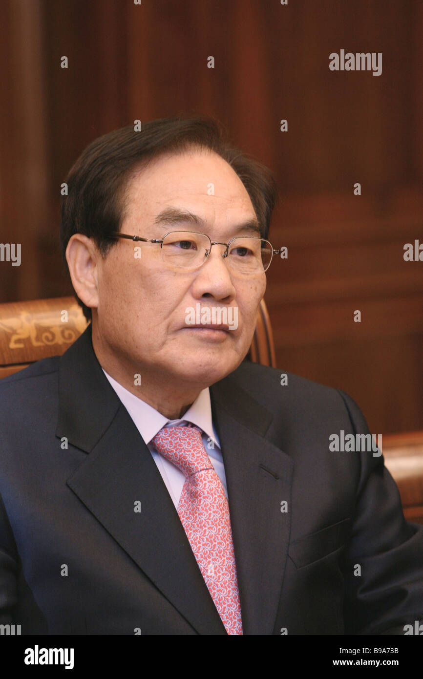 Lim Chae jung chairman of the National Assembly of the Republic of Korea - Stock Image