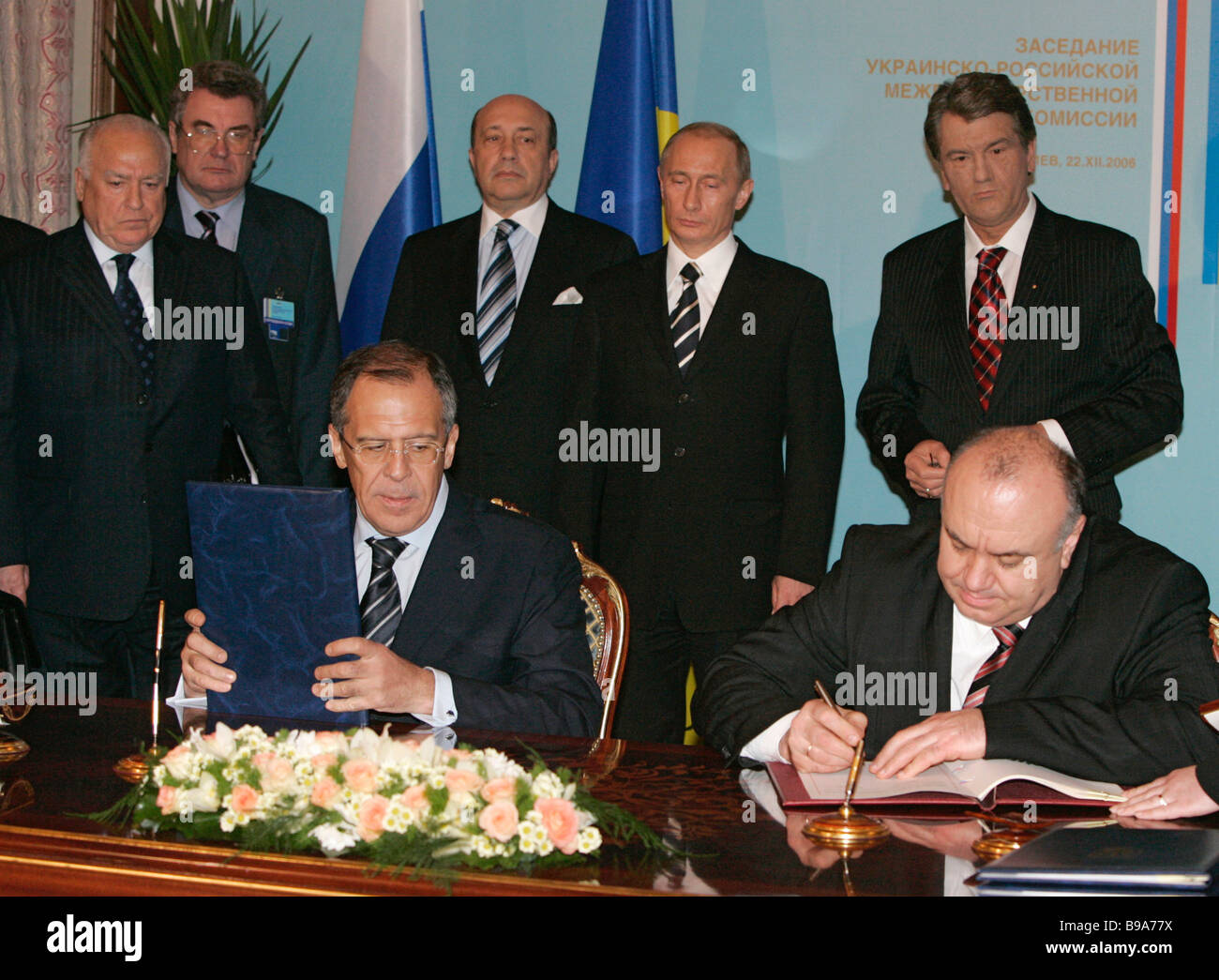 Russian and Ukrainian delegations sign bilateral documents in Kiev From left to right in the foreground Russia s - Stock Image