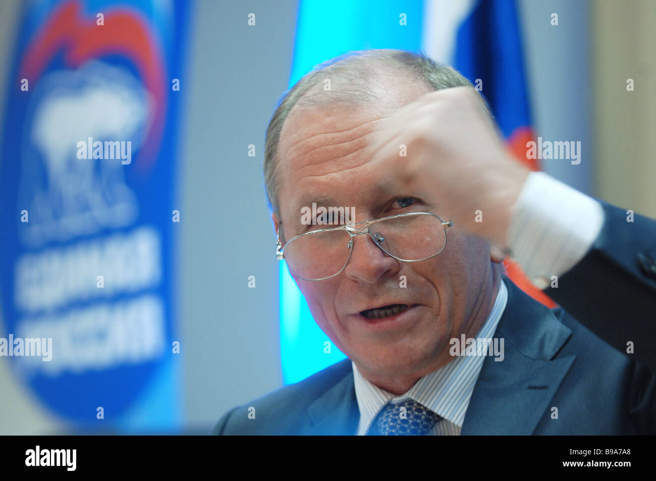 Chairman of the All Russian Local Self Government Council Valery Galchenko at the first public sitting of the Russian - Stock Image