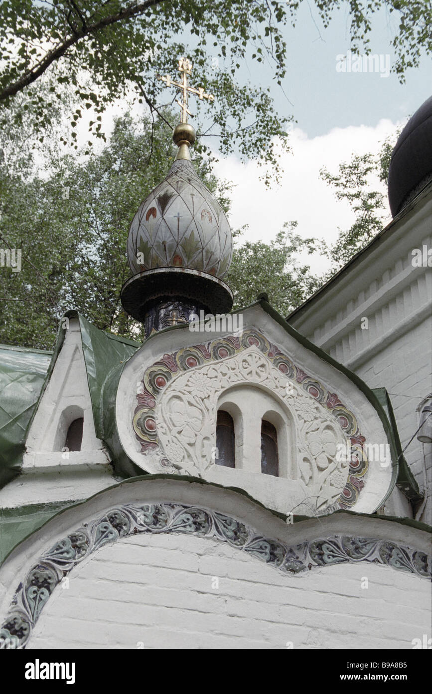 A fragment of the Abramtsevo Church built in 1882 - Stock Image