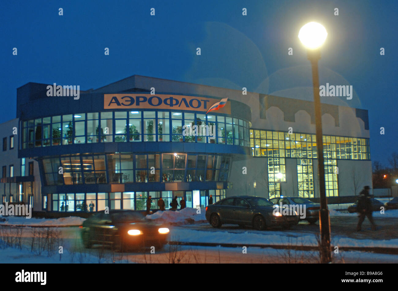 Simulator facility of OAO Aeroflot carrier s aviation personnel training center - Stock Image