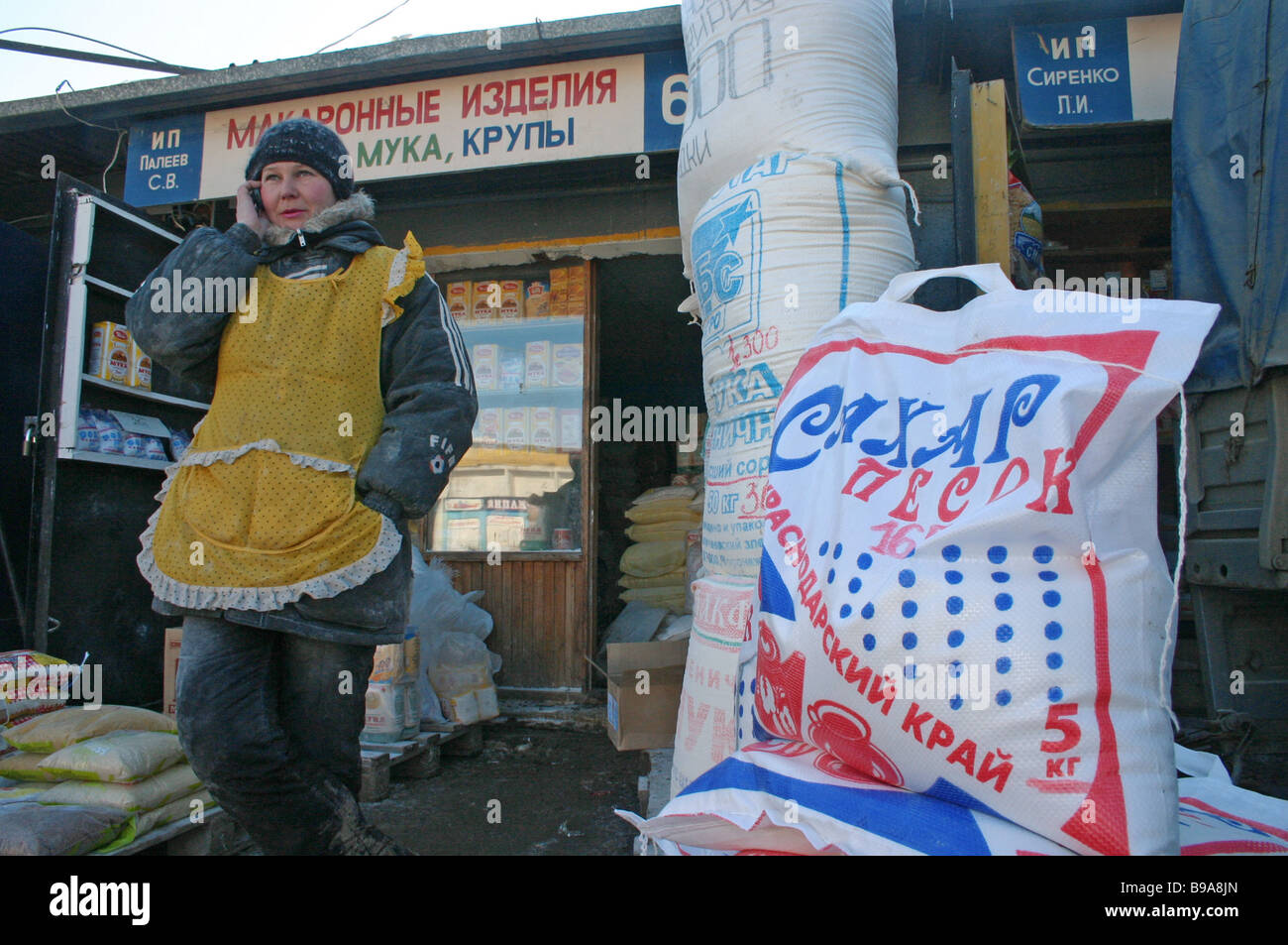 Sugar prices have doubled in the food markets of Chelyabinsk industrial center in the Urals A plastic bag now costs - Stock Image
