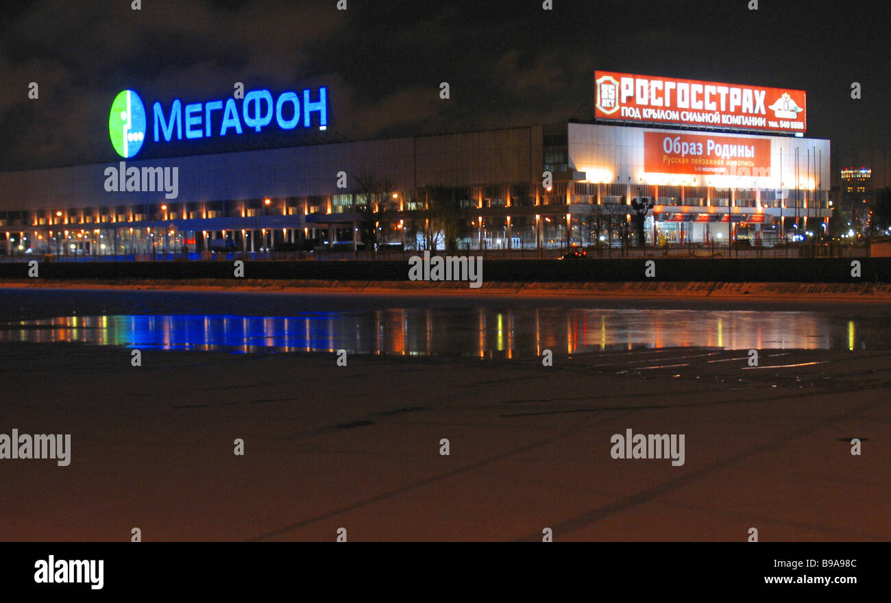 Advertisements on a Moskva River embankment - Stock Image