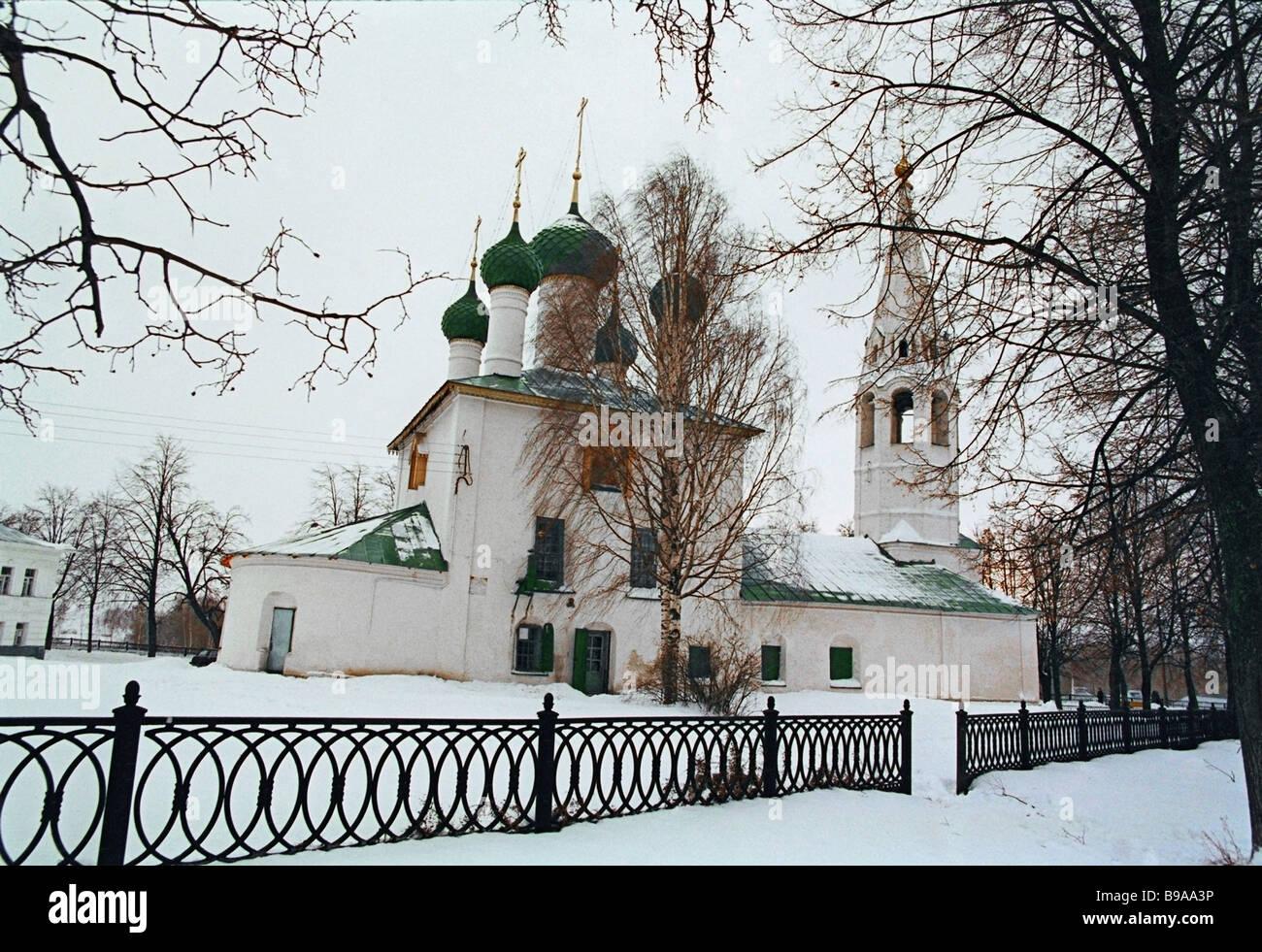 The Church of Nikola Rubleny in Yaroslavl 1695 - Stock Image
