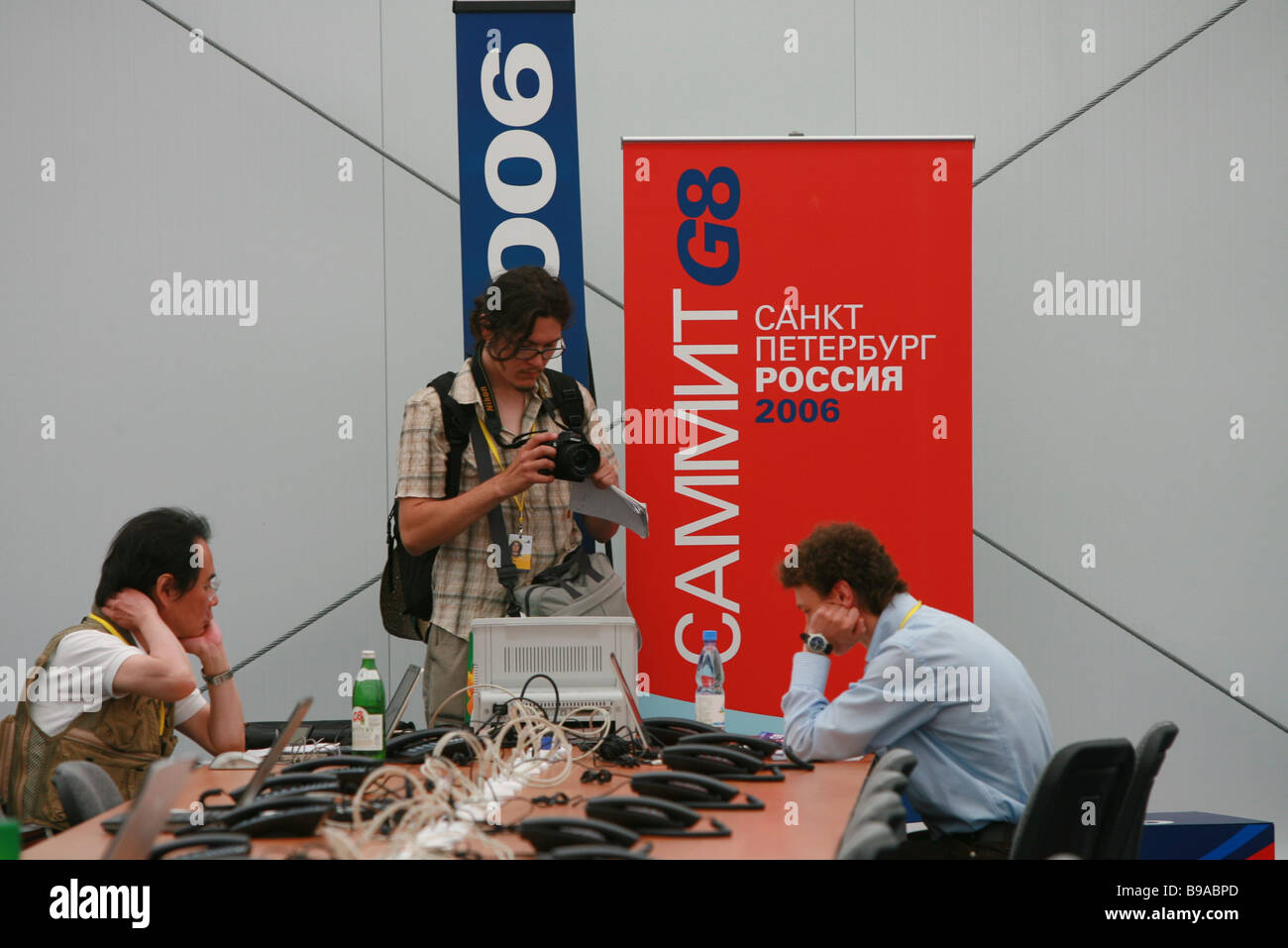 International Media Center organized for journalists to the G8 summit in St Petersburg - Stock Image
