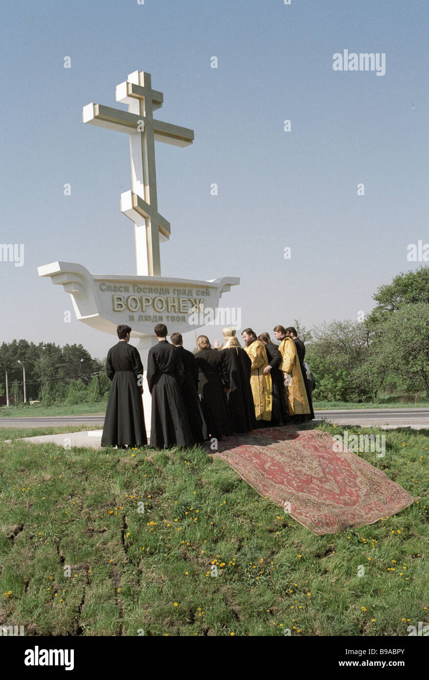 Wayside Cross mounted on the Slavic Alphabet and Culture Day in Voronezh - Stock Image