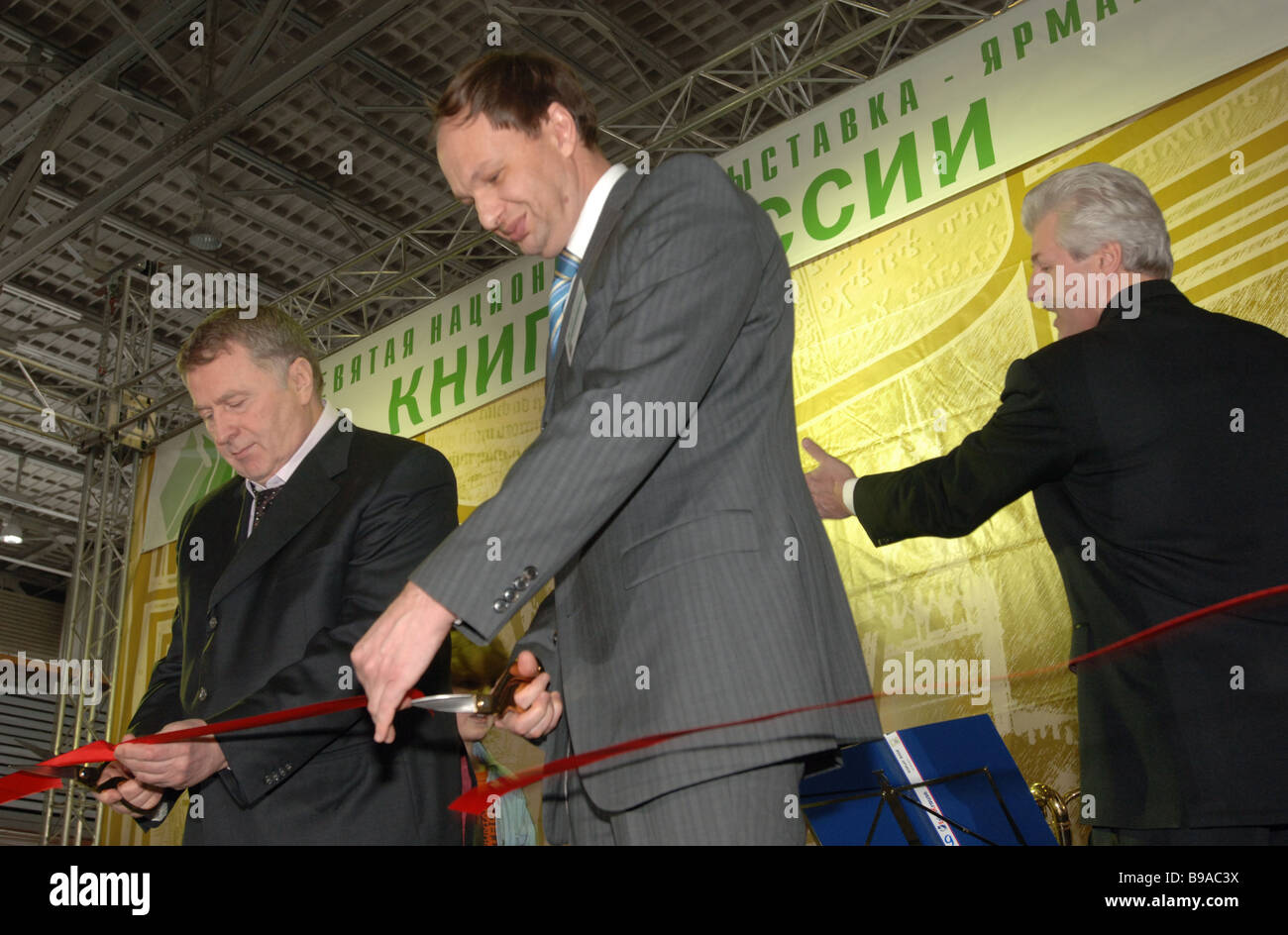 A 9th Books of Russia national exposition and trade fair opened in a gala at Moscow s All Russia Exposition Center - Stock Image