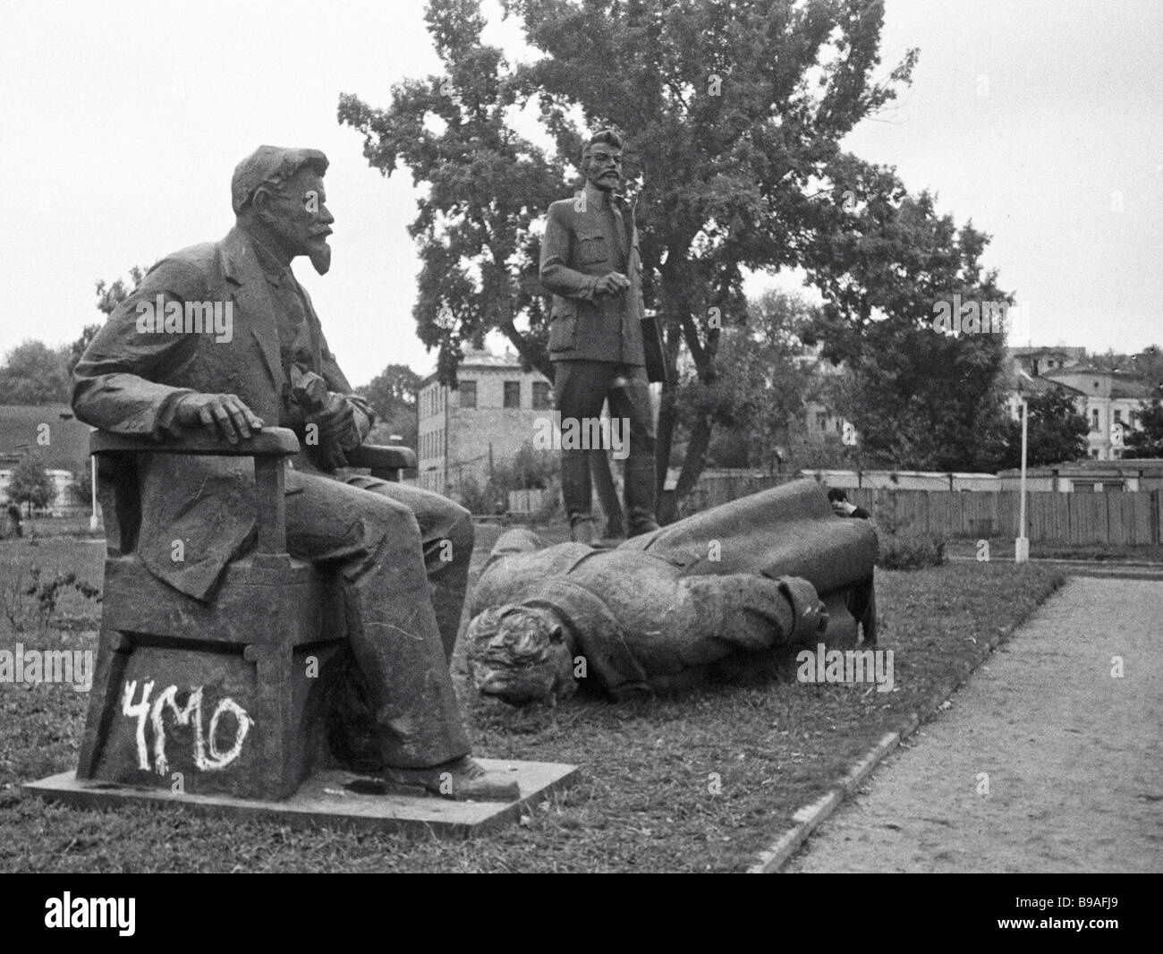 Dismantled monuments to Soviet leaders in the Park of Sculptures - Stock Image