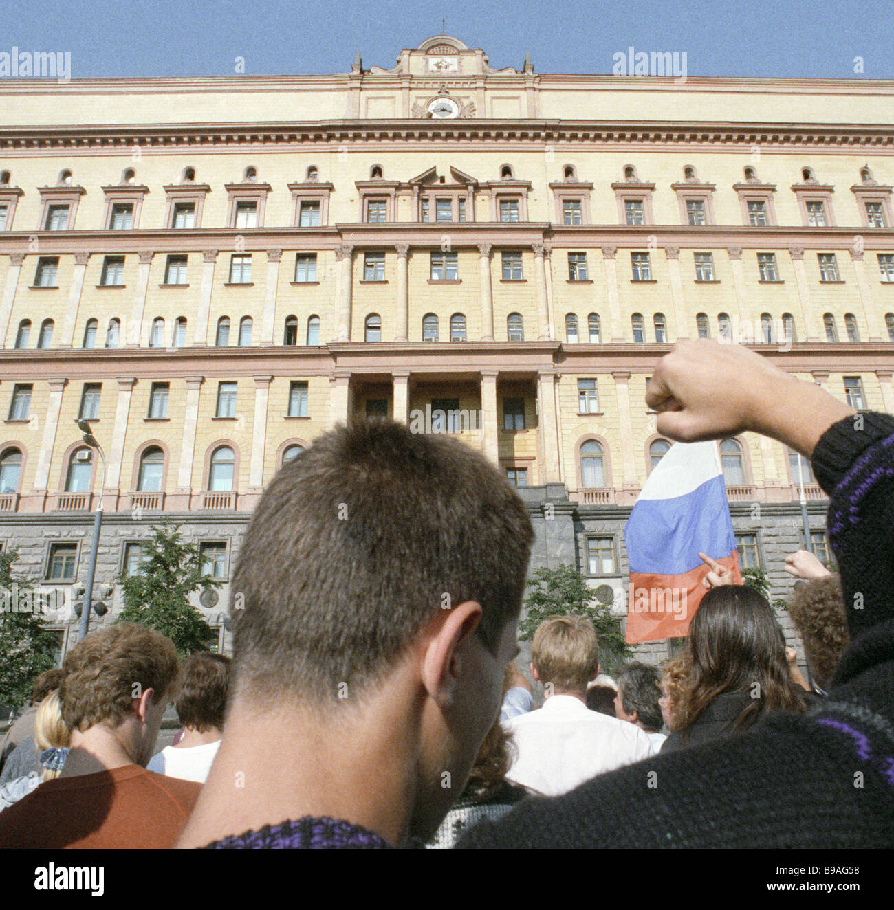 Demonstrators in Lubyanka square protest over KGB s involvement in the coup - Stock Image