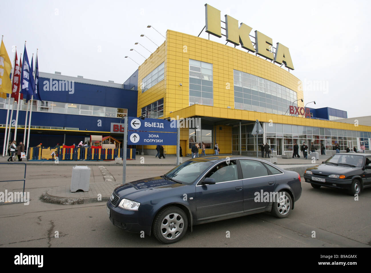 An IKEA furniture and accessory chain hypermarket in Khimki near Moscow - Stock Image
