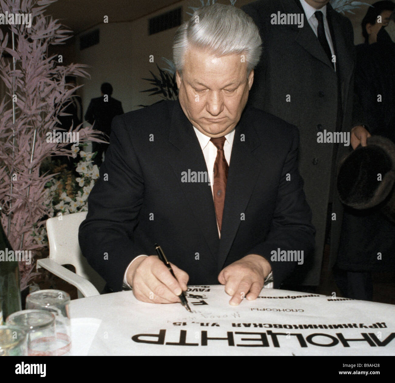 Russian President Boris Yeltsin gives an autograph at the Russian Intellectuals congress - Stock Image