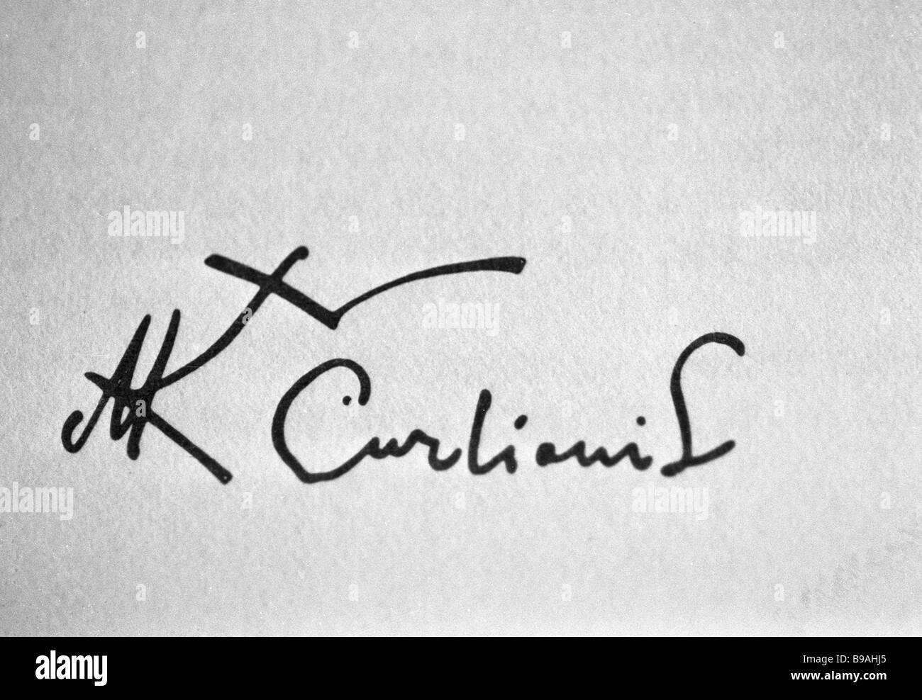 An autograph of Mikalojus Ciurlionis 1875 1911 - Stock Image