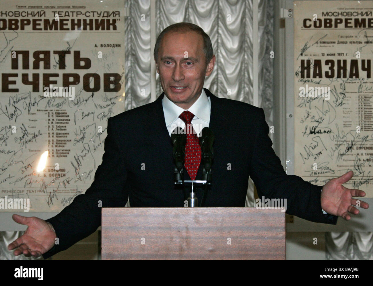Russian president offering his greetings on the day of the Sovremennik Theatre s jubilee - Stock Image