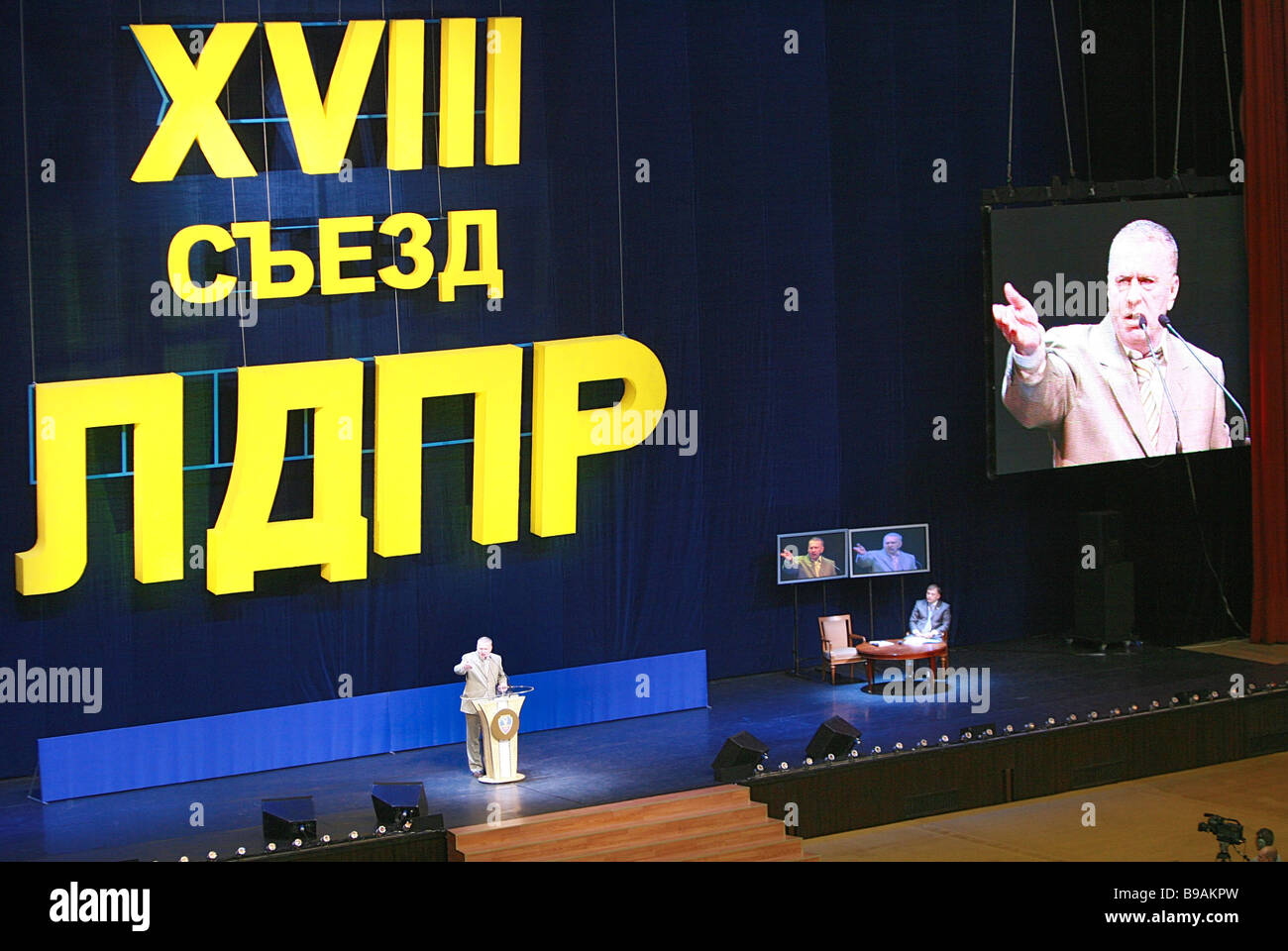 Liberal Democratic leader Vladimir Zhirinovsky addresses the 18th extraordinary congress of his party timed to his - Stock Image