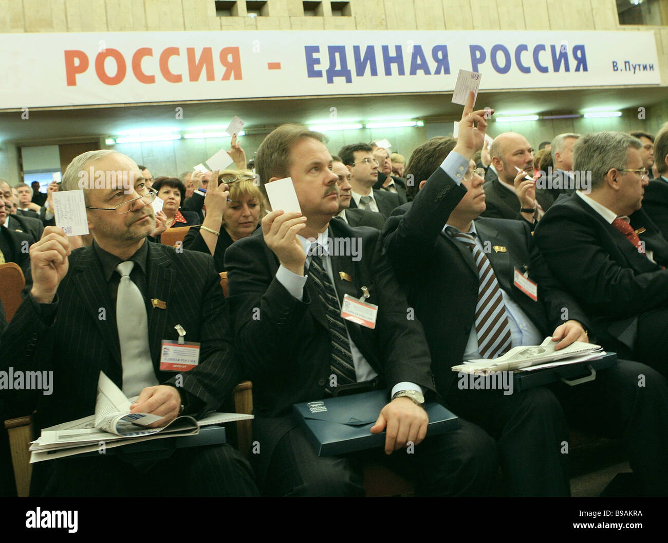 Voting at a 9th extraordinary conference of the United Russia political party Moscow municipal regional branch - Stock Image