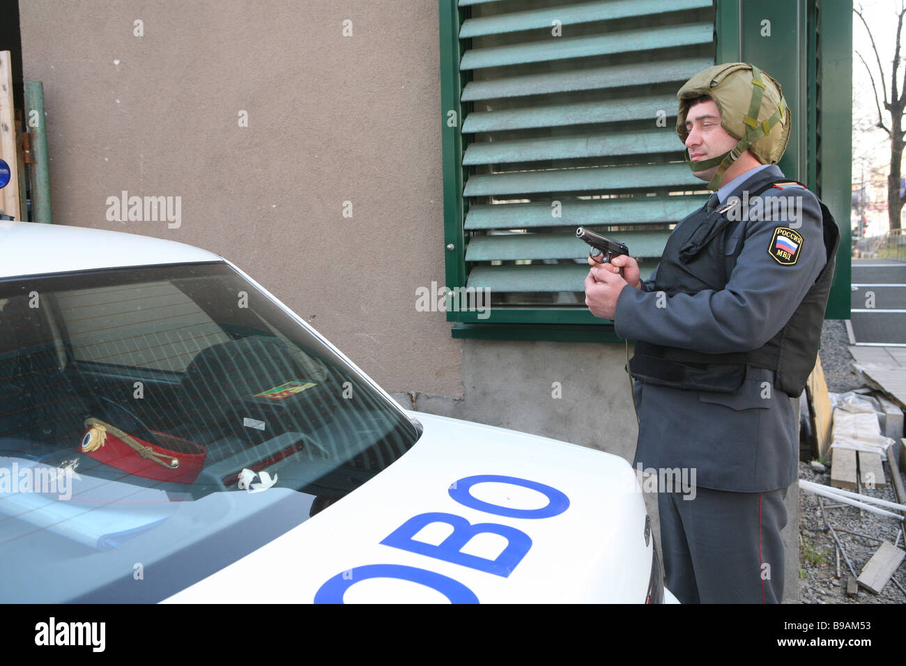 The tactical exercise on facilities protection against criminal encroachments - Stock Image