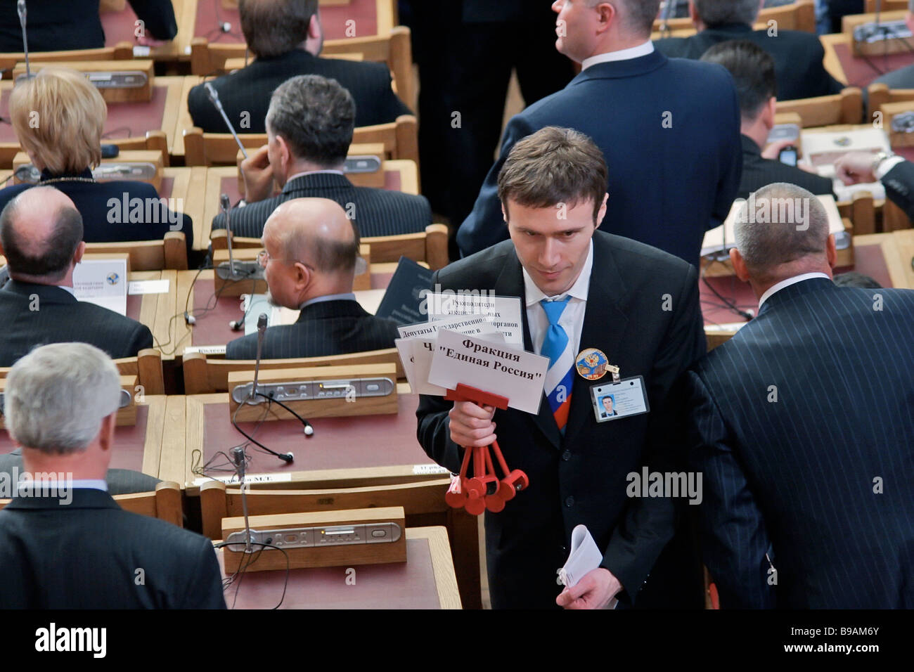 State Duma gala session on the centenary of Russian parliamentarianism - Stock Image